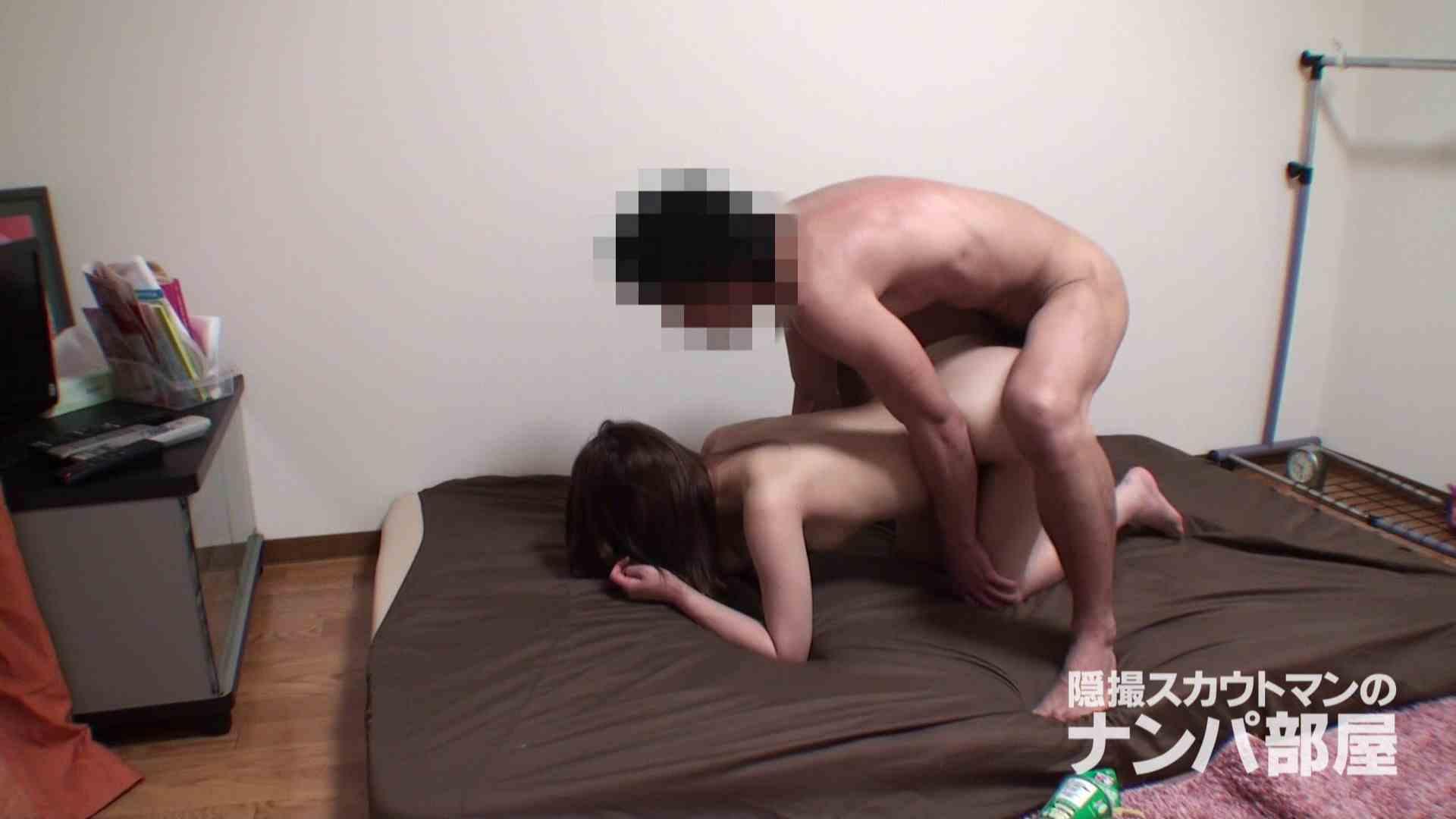vol.8 kana 脱衣所 盗撮おめこ無修正動画無料 69連発 5