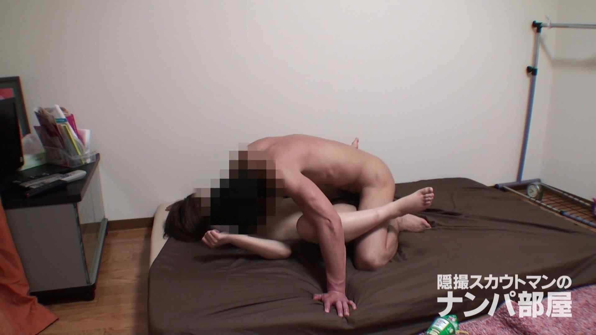 vol.8 kana 脱衣所 盗撮おめこ無修正動画無料 69連発 56
