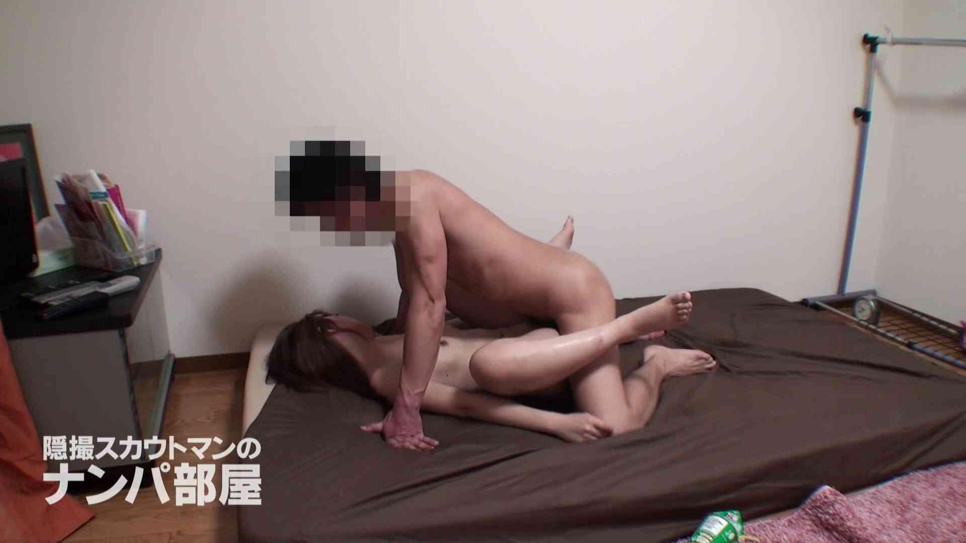 vol.8 kana ナンパ   OL女体  69連発 61