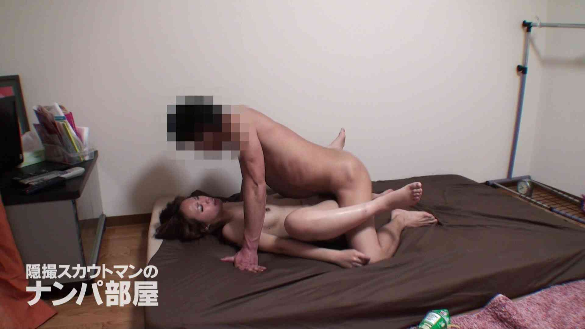 vol.8 kana 脱衣所 盗撮おめこ無修正動画無料 69連発 62