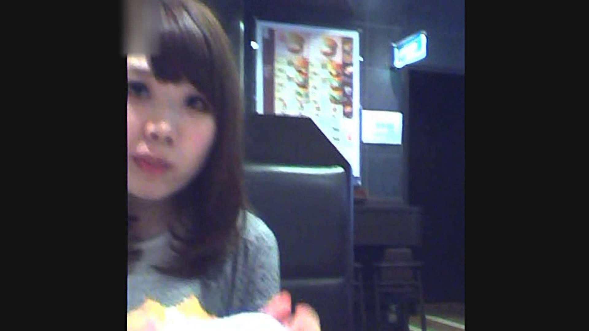 色白!!薬学科 ひろみちゃん  Vol.29 脱衣編 お尻 | 乳首  66連発 1
