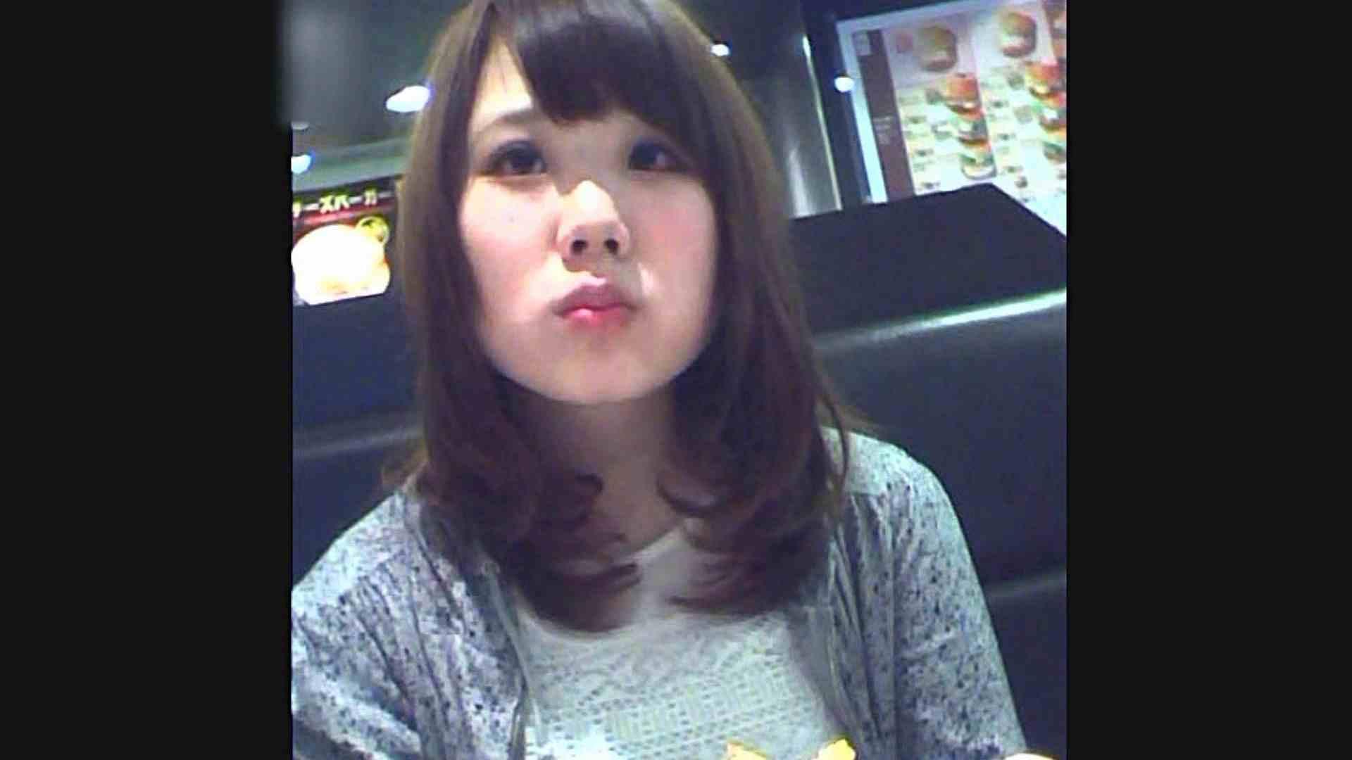 色白!!薬学科 ひろみちゃん  Vol.29 脱衣編 OL女体 オマンコ無修正動画無料 66連発 2
