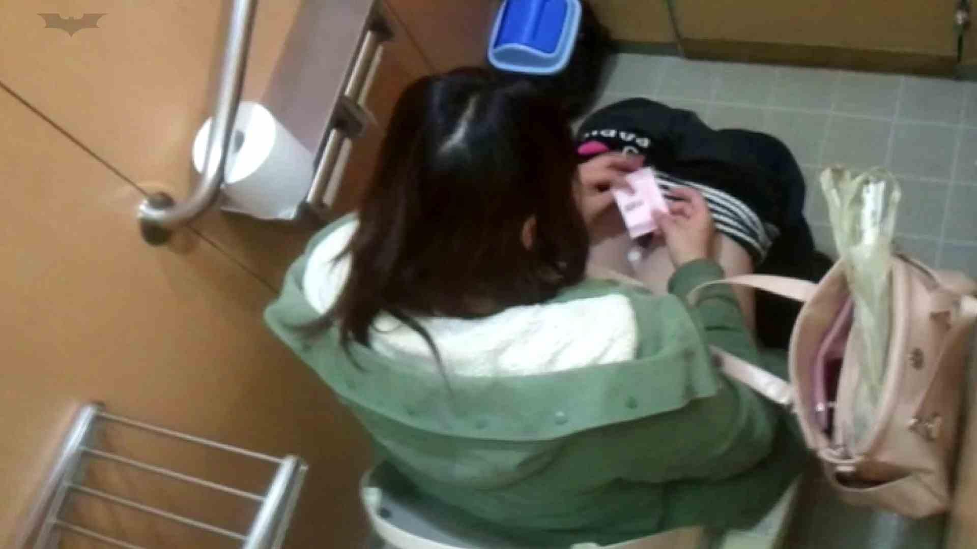 化粧室絵巻 商い場編 VOL.24 OL女体   0  70連発 55