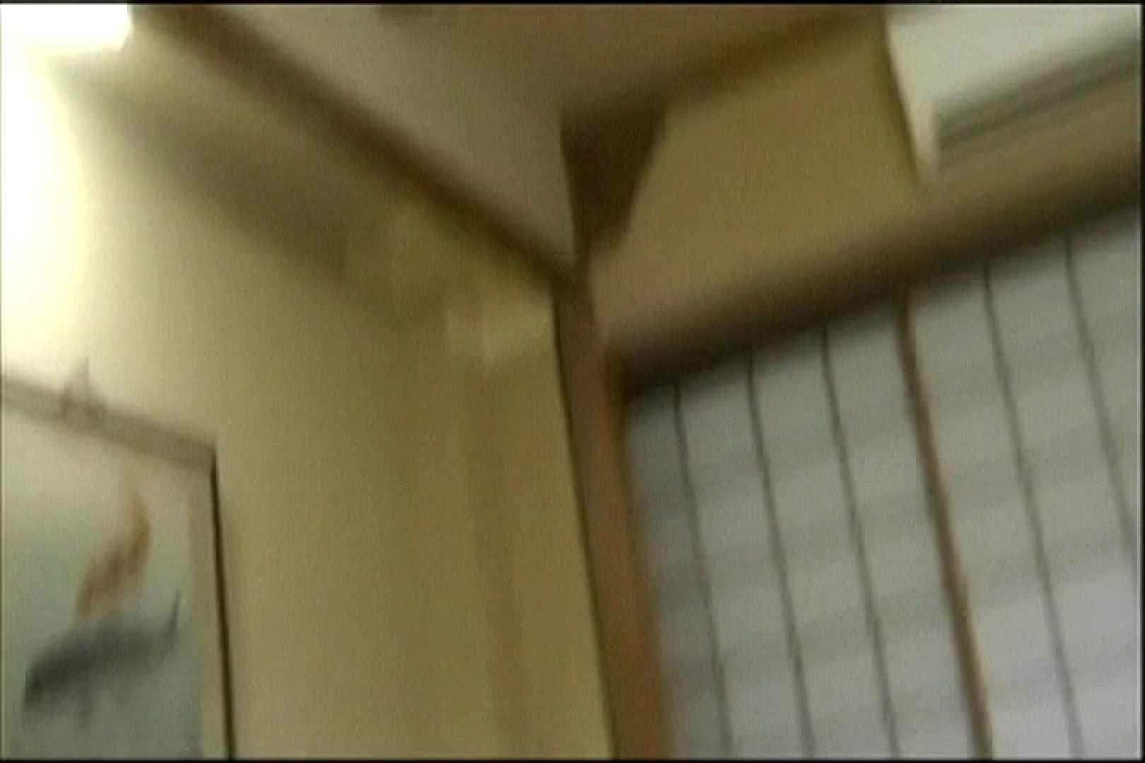 期間限定 闇の花道 Vol.22 影対●乱れ●子 後編 OL女体  68連発 52