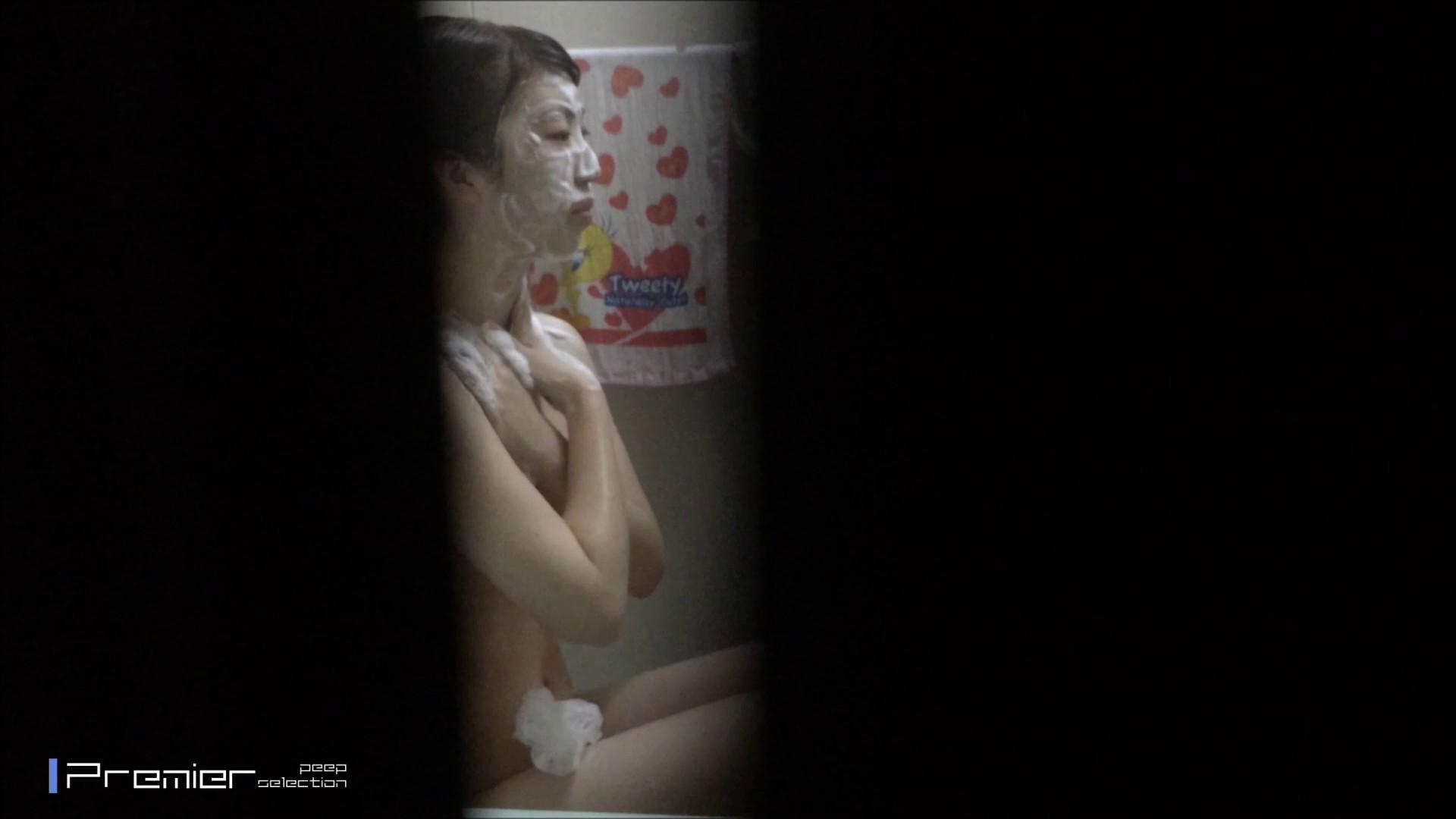笑顔のスポーツ美女 乙女の風呂場 Vol.23 美女  54連発 45