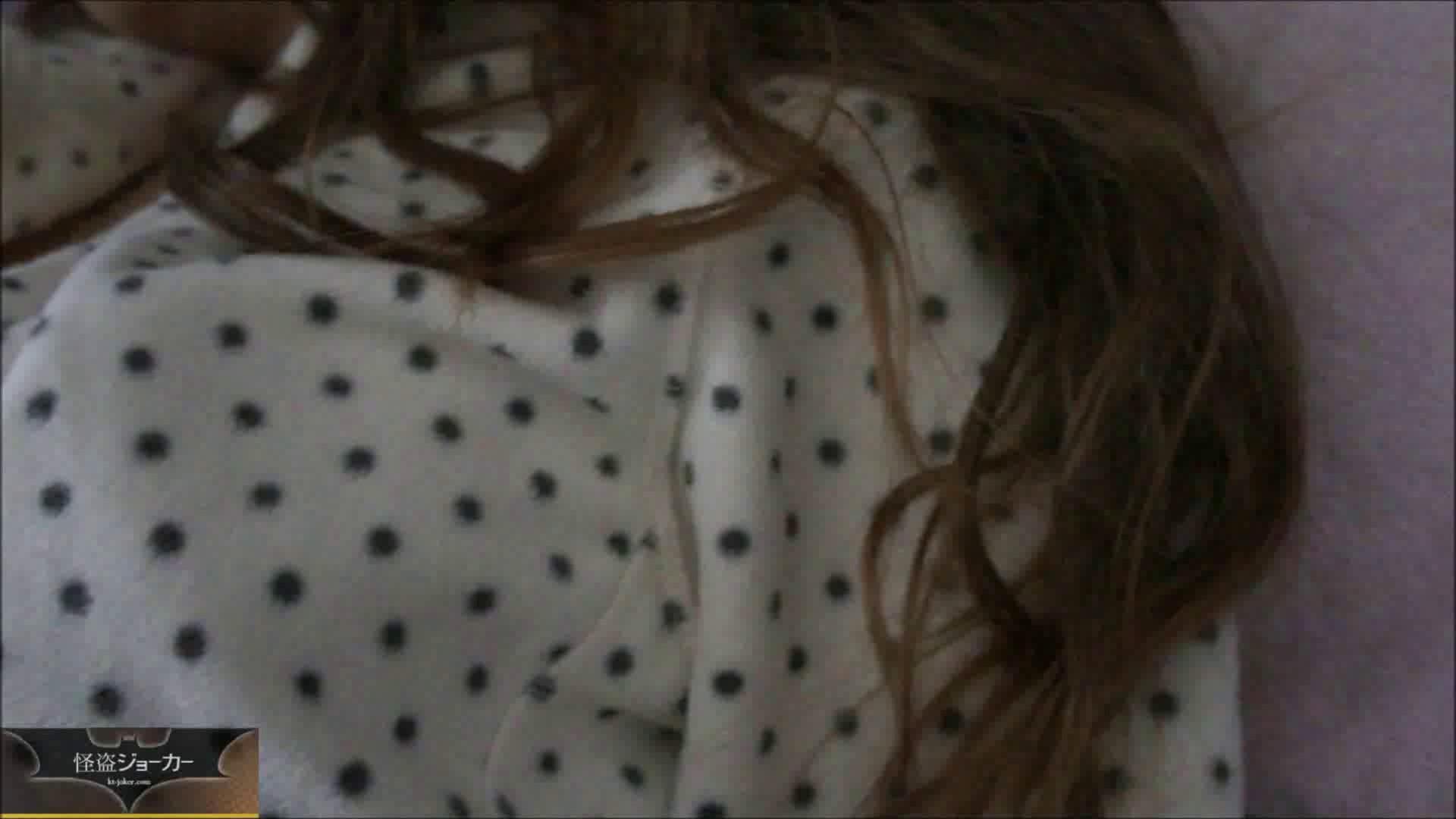 【未公開】vol.1 【ユリナの実女市・ヒトミ】若ママを目民らせて・・・ 知人  103連発 33