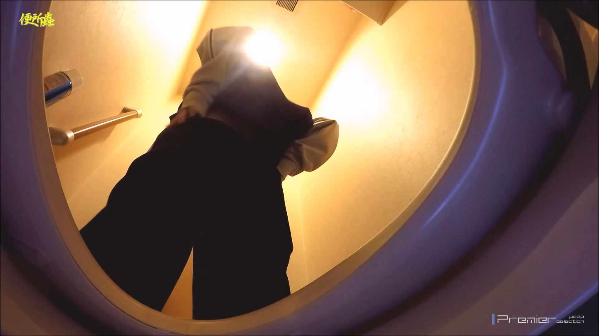 vol.06 便所蟲さんのリターン~寺子屋洗面所盗撮~ 女体盗撮 | 便器  49連発 26