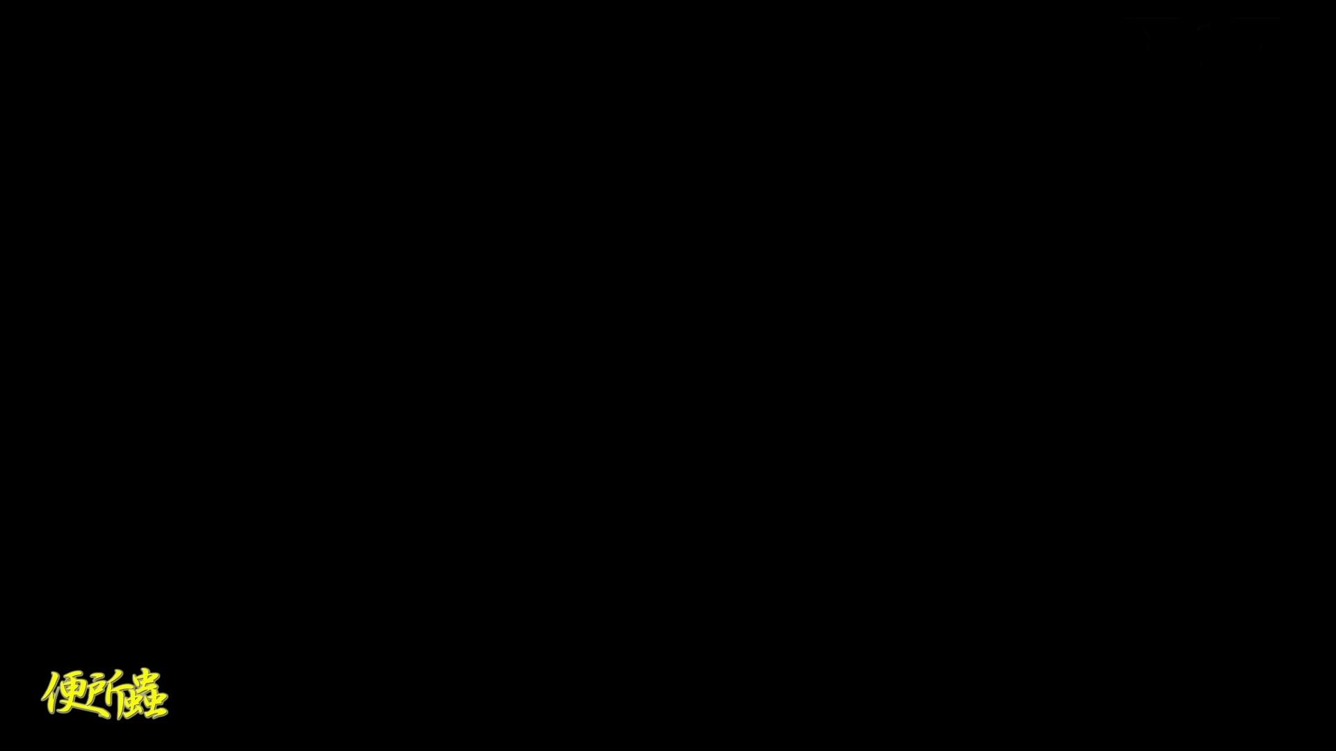 7名登場※【洗面所盗撮】vol.18 便所蟲さんのリターン~寺子屋洗面所盗撮~ OL女体   女体盗撮  104連発 26