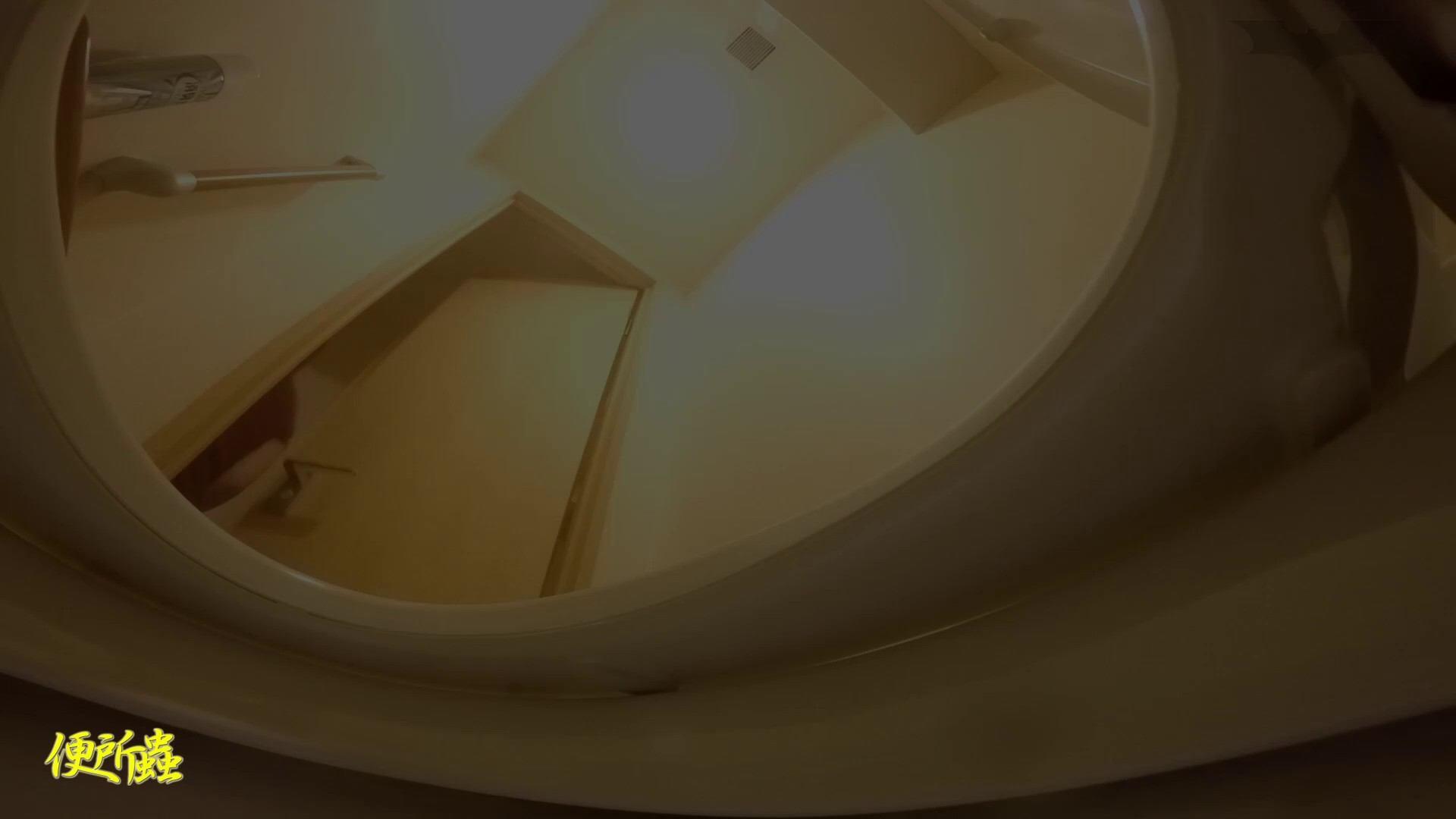 7名登場※【洗面所盗撮】vol.18 便所蟲さんのリターン~寺子屋洗面所盗撮~ OL女体   女体盗撮  104連発 71