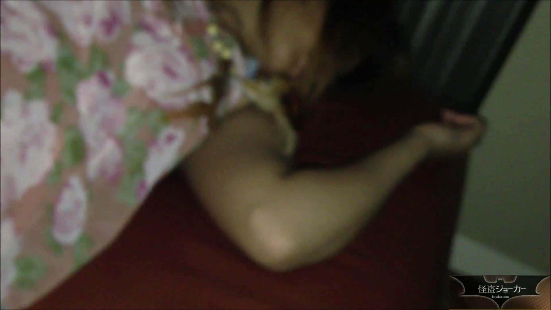 【未公開】vol.68{BLENDA系美女}UAちゃん_甘い香りと生臭い香り OL女体  88連発 20