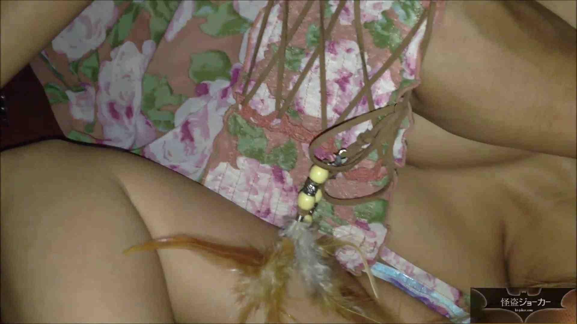 【未公開】vol.68{BLENDA系美女}UAちゃん_甘い香りと生臭い香り OL女体  88連発 52