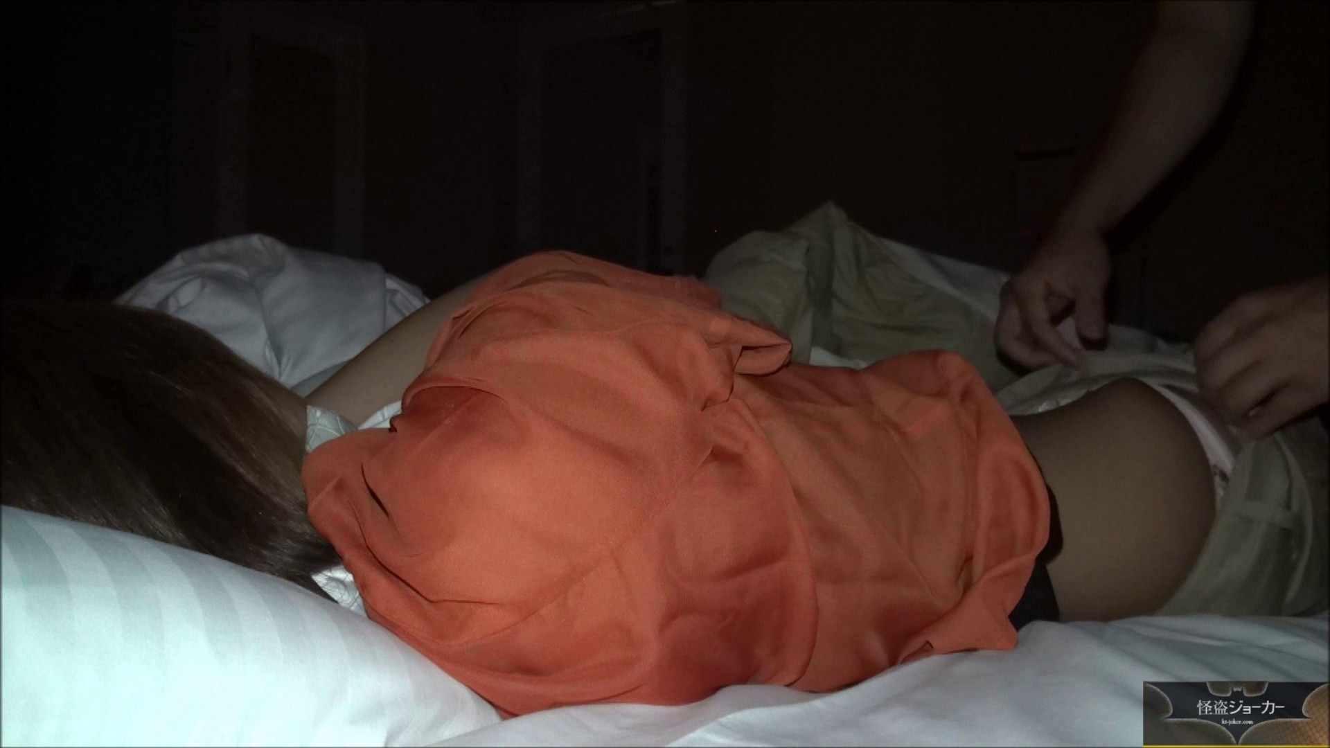 【未公開】vol.69{BLENDA系美女&黒ギャル}UA・Mちゃん2人とホテル ホテル 覗きぱこり動画紹介 91連発 54