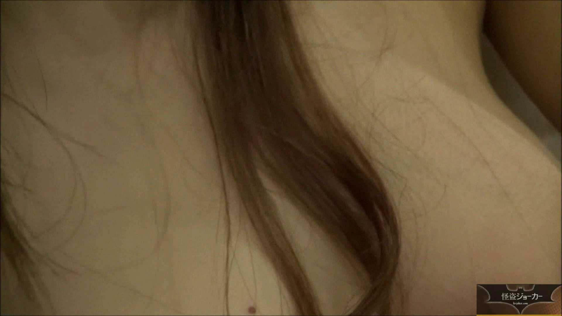 【未公開】vol.82 {関東某有名お嬢様JD}yuunaちゃん④【後編】 魅力 | お嬢様  55連発 22