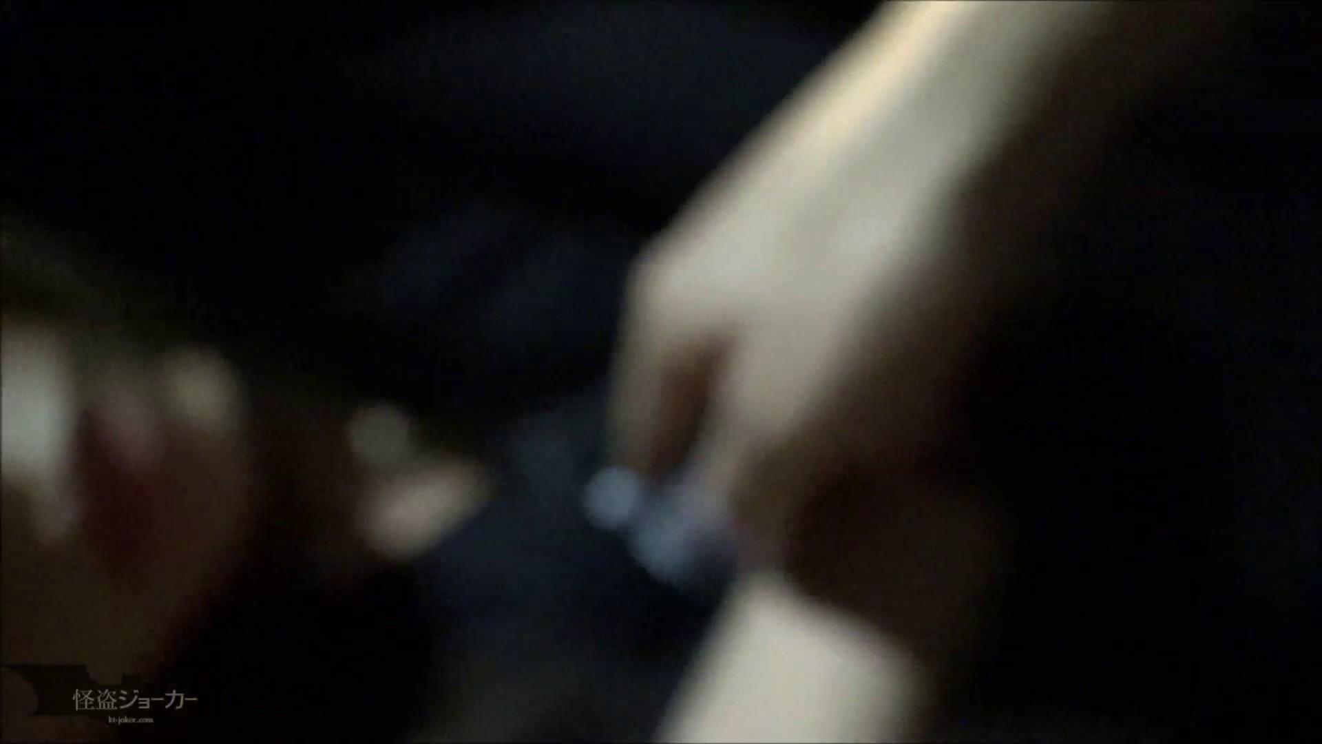【未公開】vol.100 {5人の無警戒女たち}終電を逃した末路ww 爆乳 AV動画キャプチャ 93連発 59