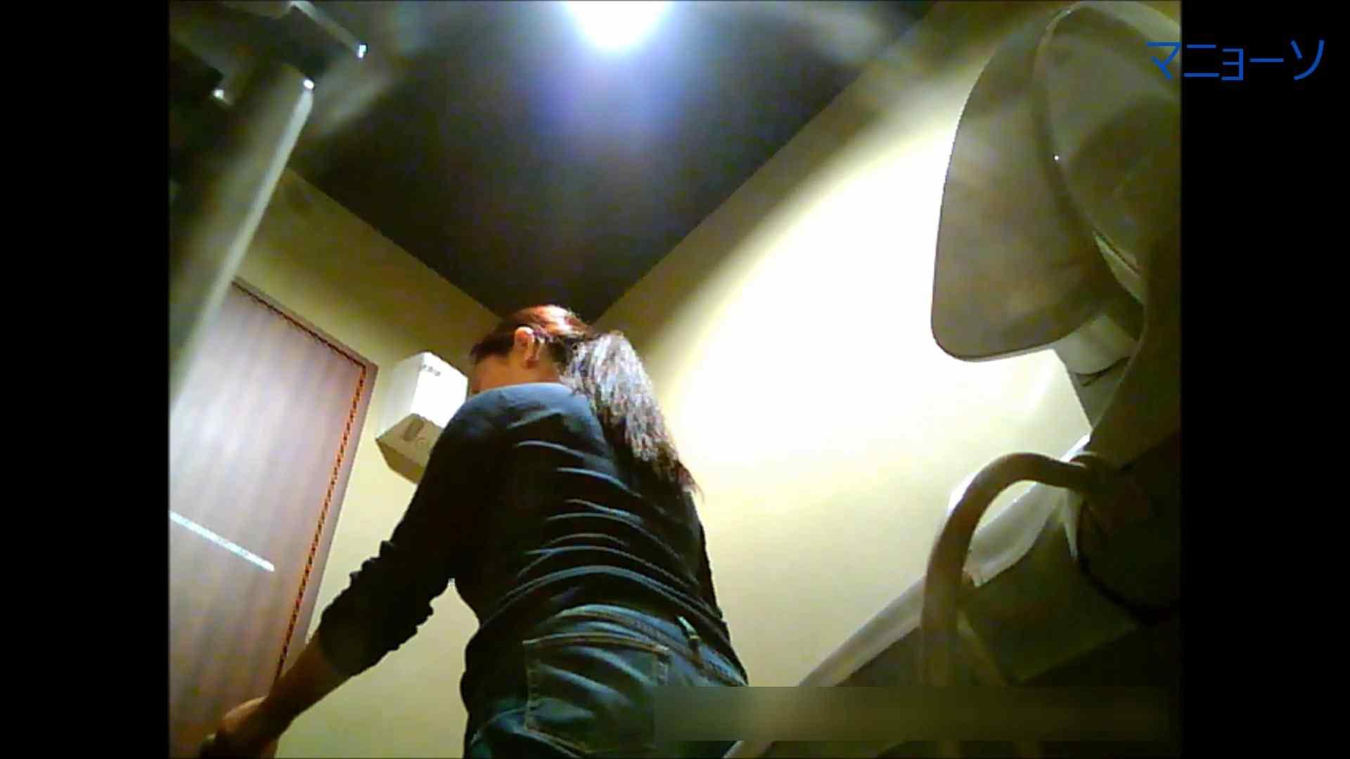 トイレでひと肌脱いでもらいました (番外編)Vol.01 OL女体 | トイレ流出  94連発 21
