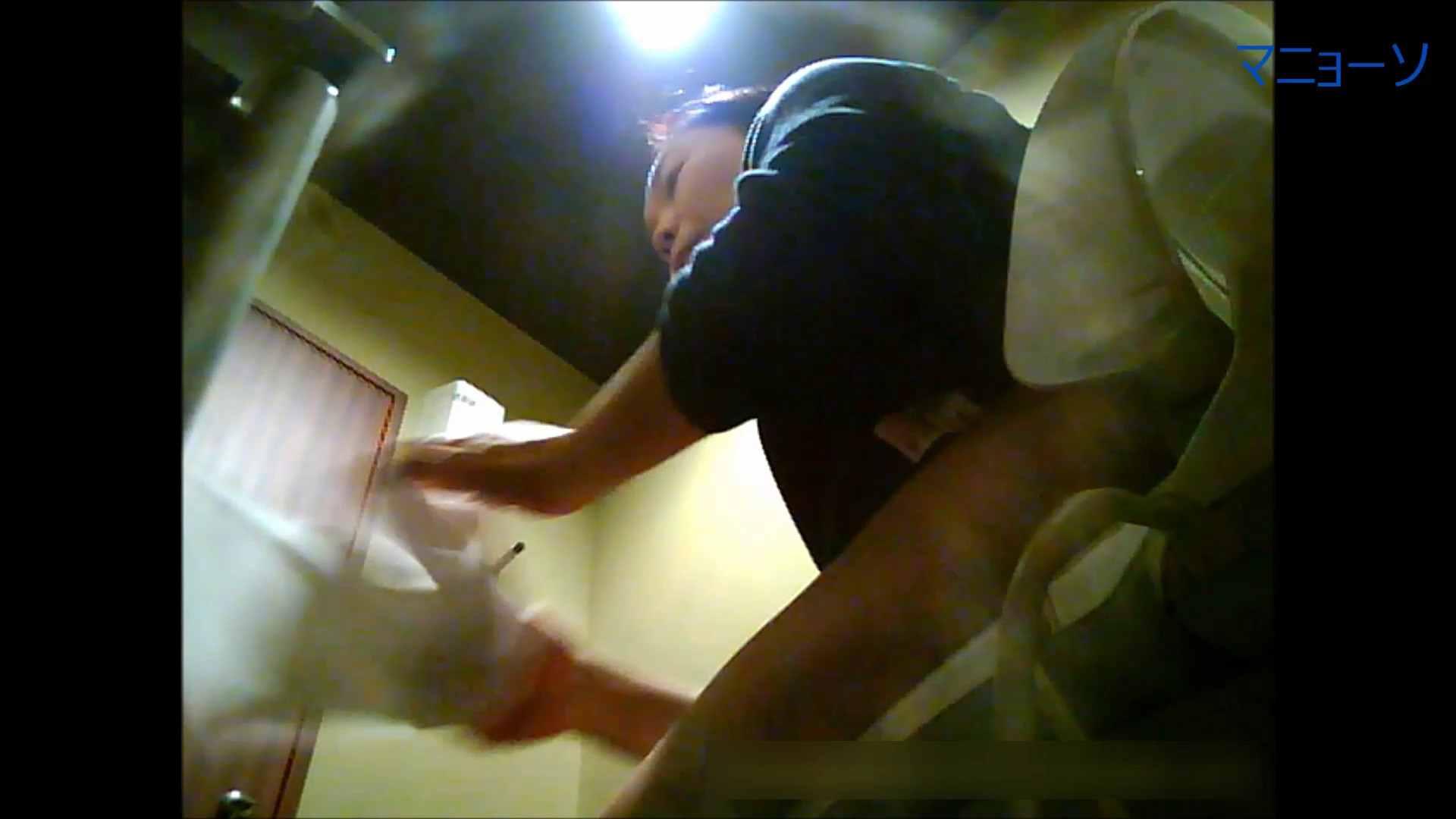 トイレでひと肌脱いでもらいました (番外編)Vol.01 OL女体 | トイレ流出  94連発 47