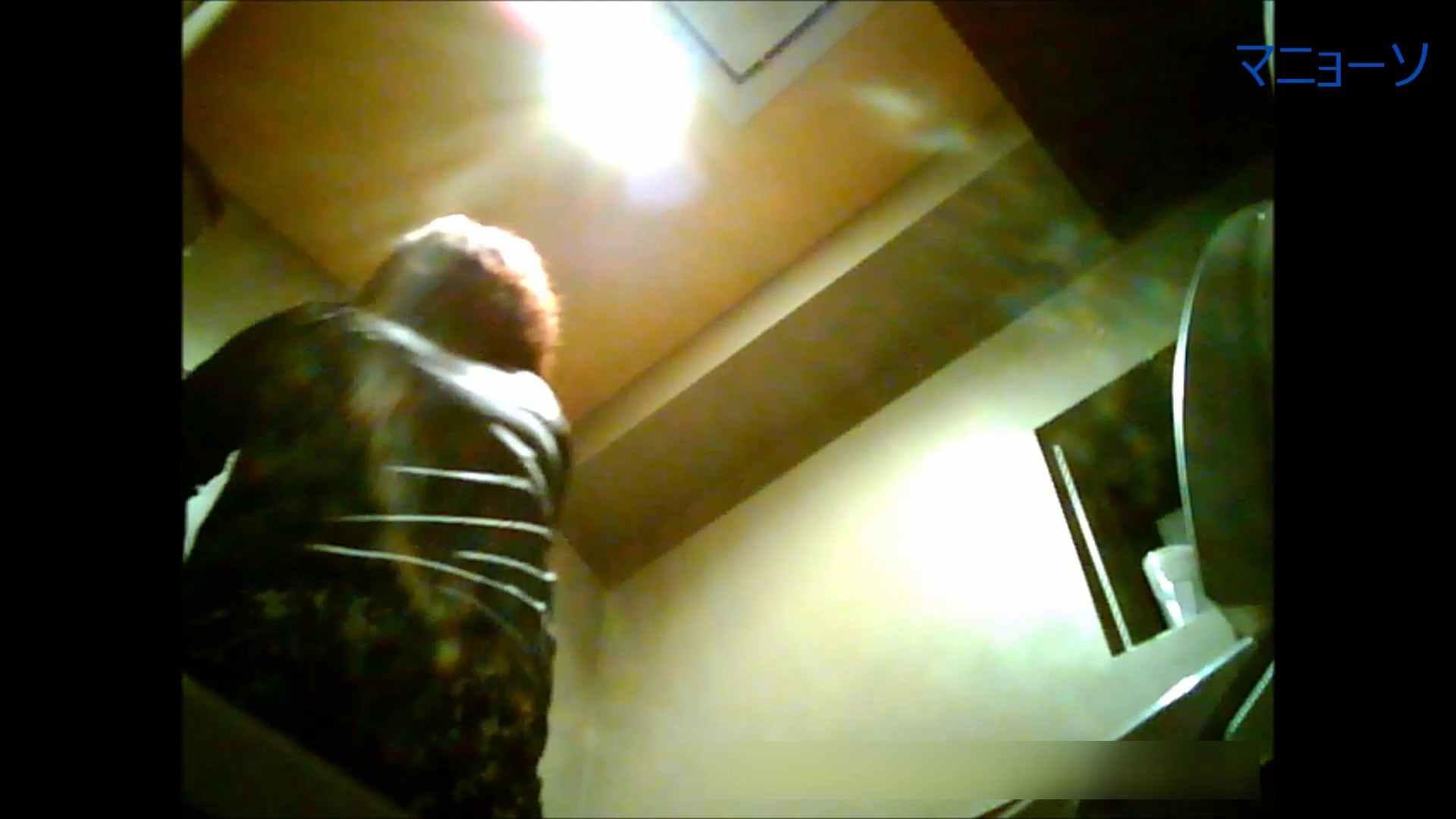 トイレでひと肌脱いでもらいました (番外編)Vol.01 OL女体 | トイレ流出  94連発 75