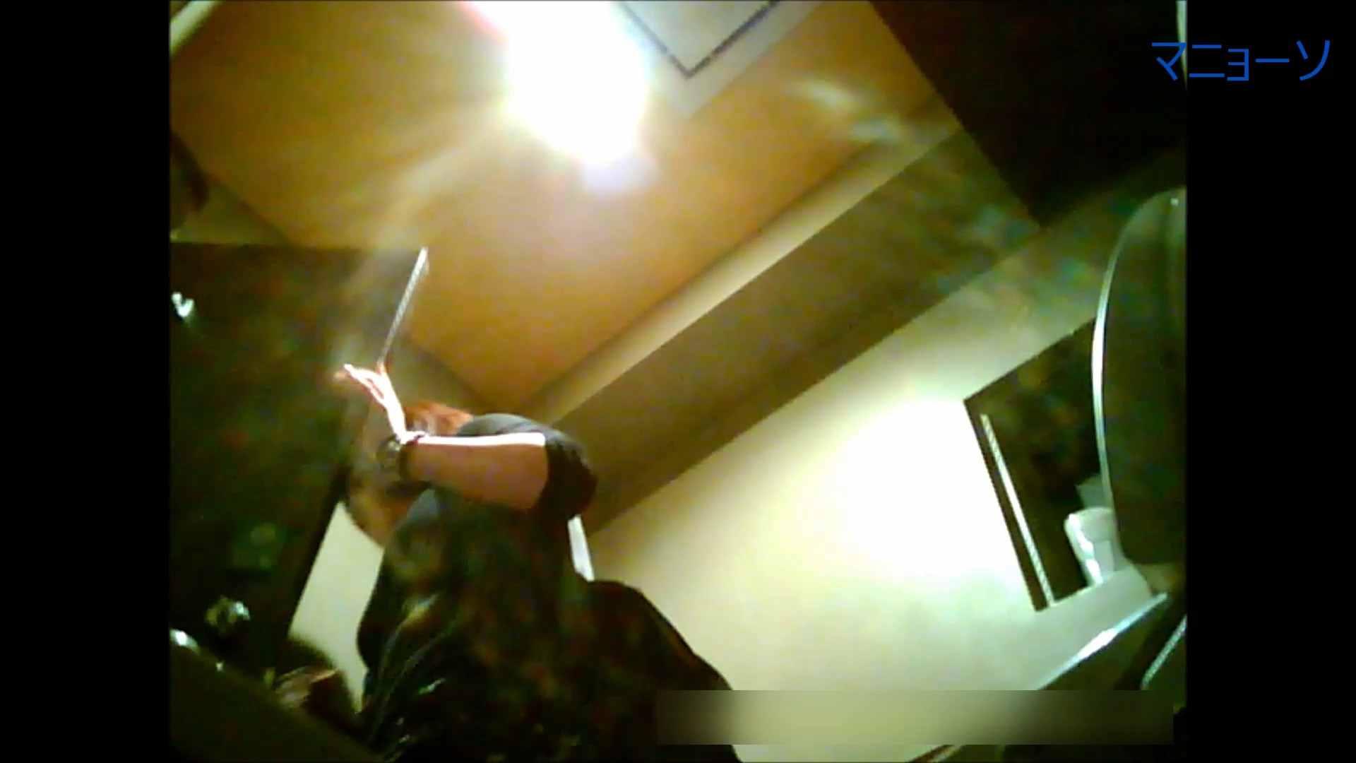 トイレでひと肌脱いでもらいました (番外編)Vol.01 OL女体 | トイレ流出  94連発 77