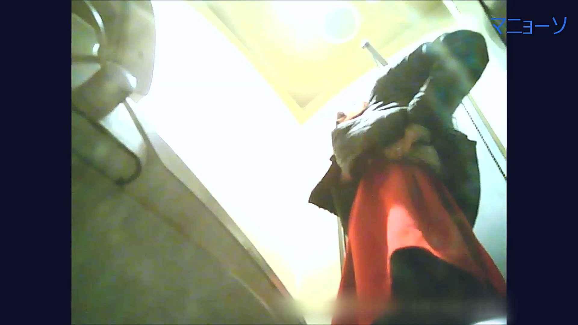 トイレでひと肌脱いでもらいました (OL編)Vol.09 トイレ流出  105連発 58