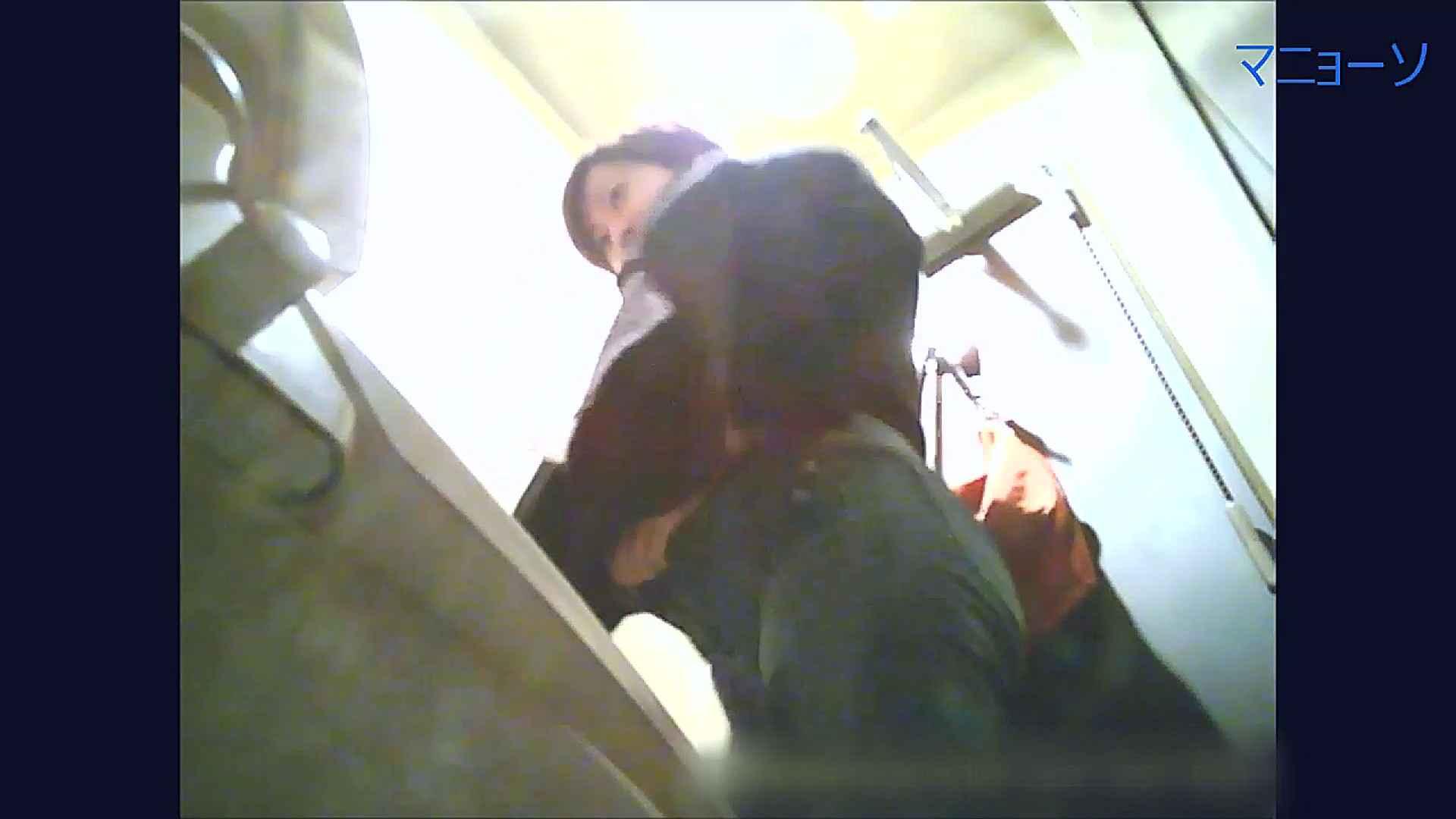 トイレでひと肌脱いでもらいました (OL編)Vol.10 OL女体 | トイレ流出  52連発 9