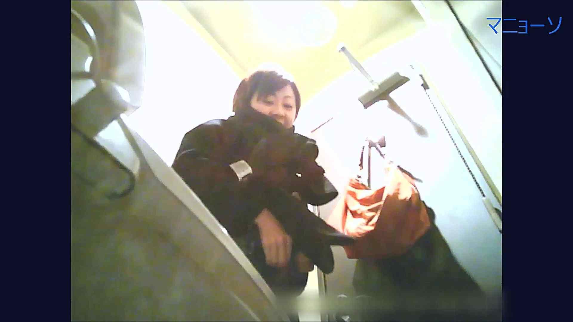 トイレでひと肌脱いでもらいました (OL編)Vol.10 OL女体 | トイレ流出  52連発 51