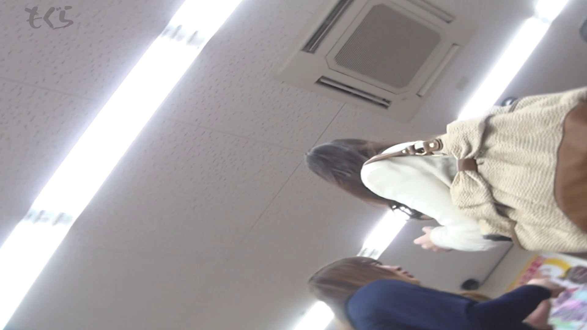 隣からNo5 青いスカート!!春です。 オマンコ 覗きワレメ動画紹介 96連発 27