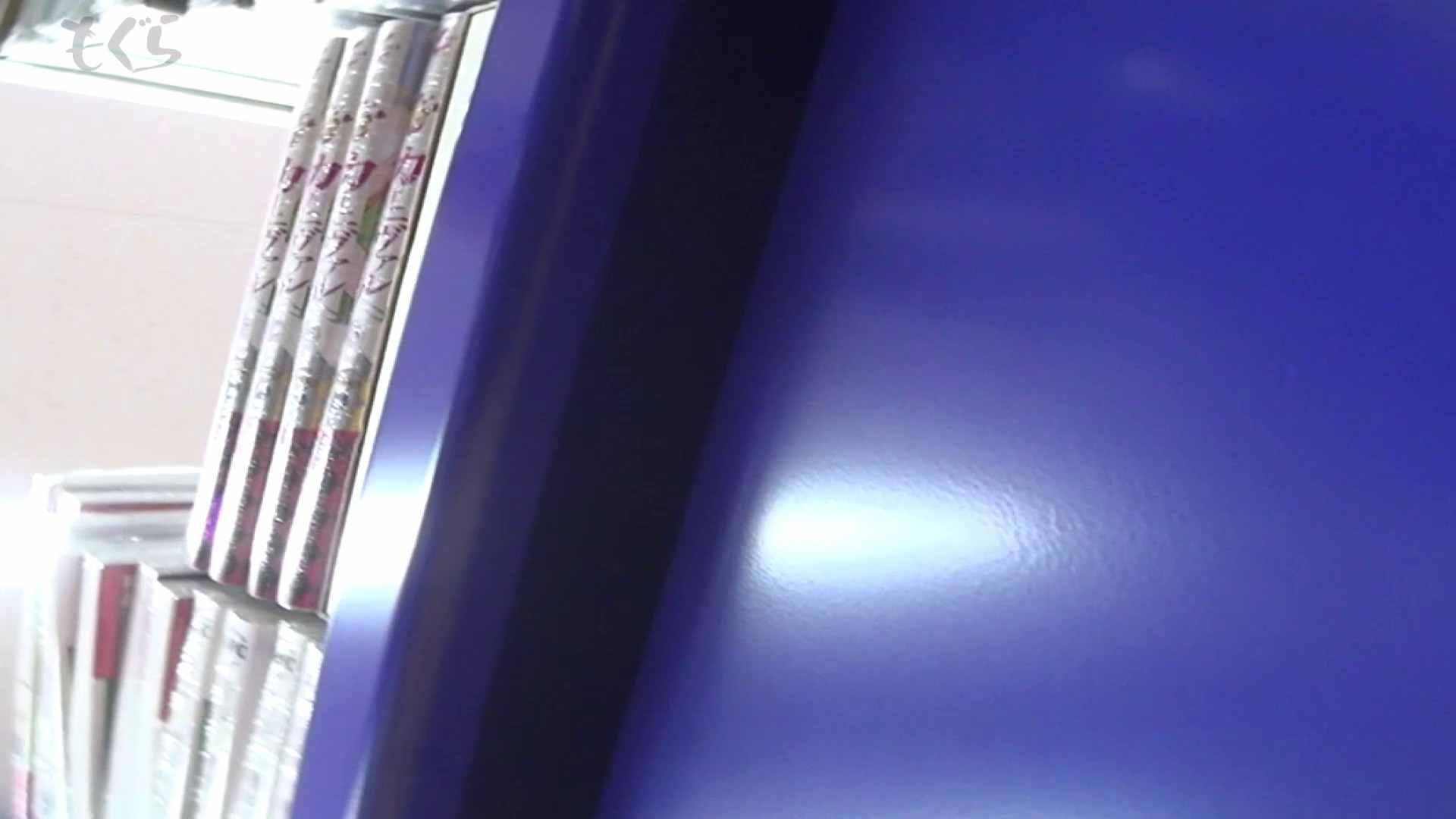 隣からNo5 青いスカート!!春です。 オマンコ 覗きワレメ動画紹介 96連発 35
