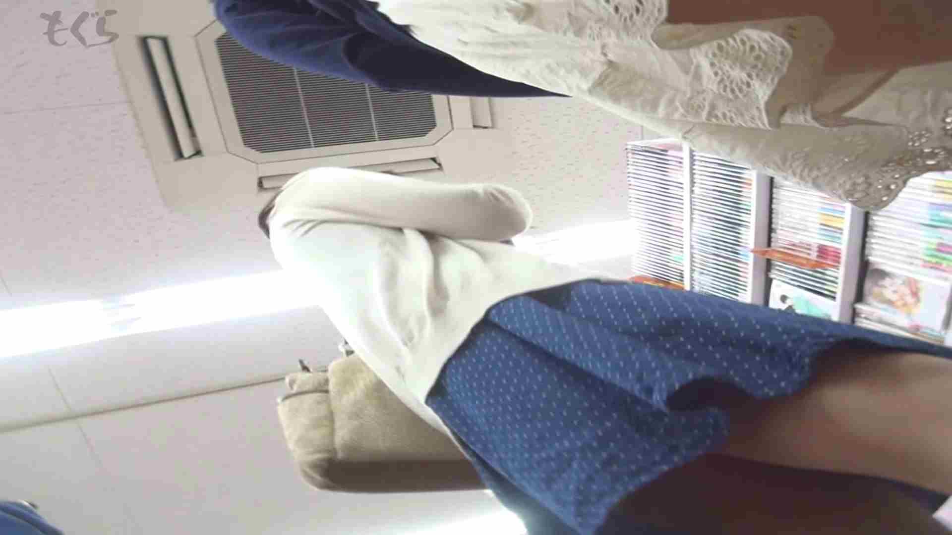 隣からNo5 青いスカート!!春です。 オマンコ 覗きワレメ動画紹介 96連発 67
