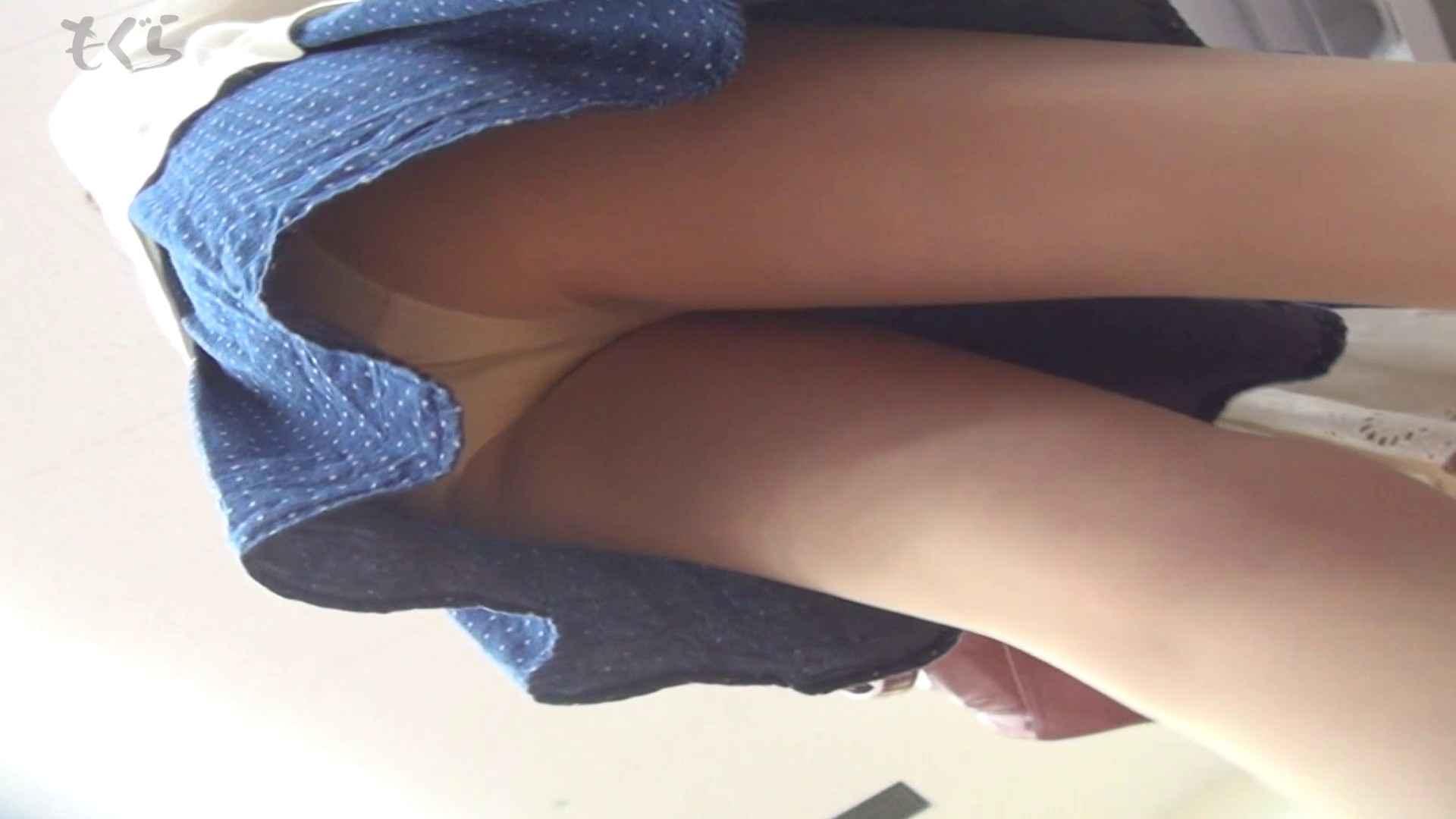 隣からNo5 青いスカート!!春です。 覗き  96連発 76
