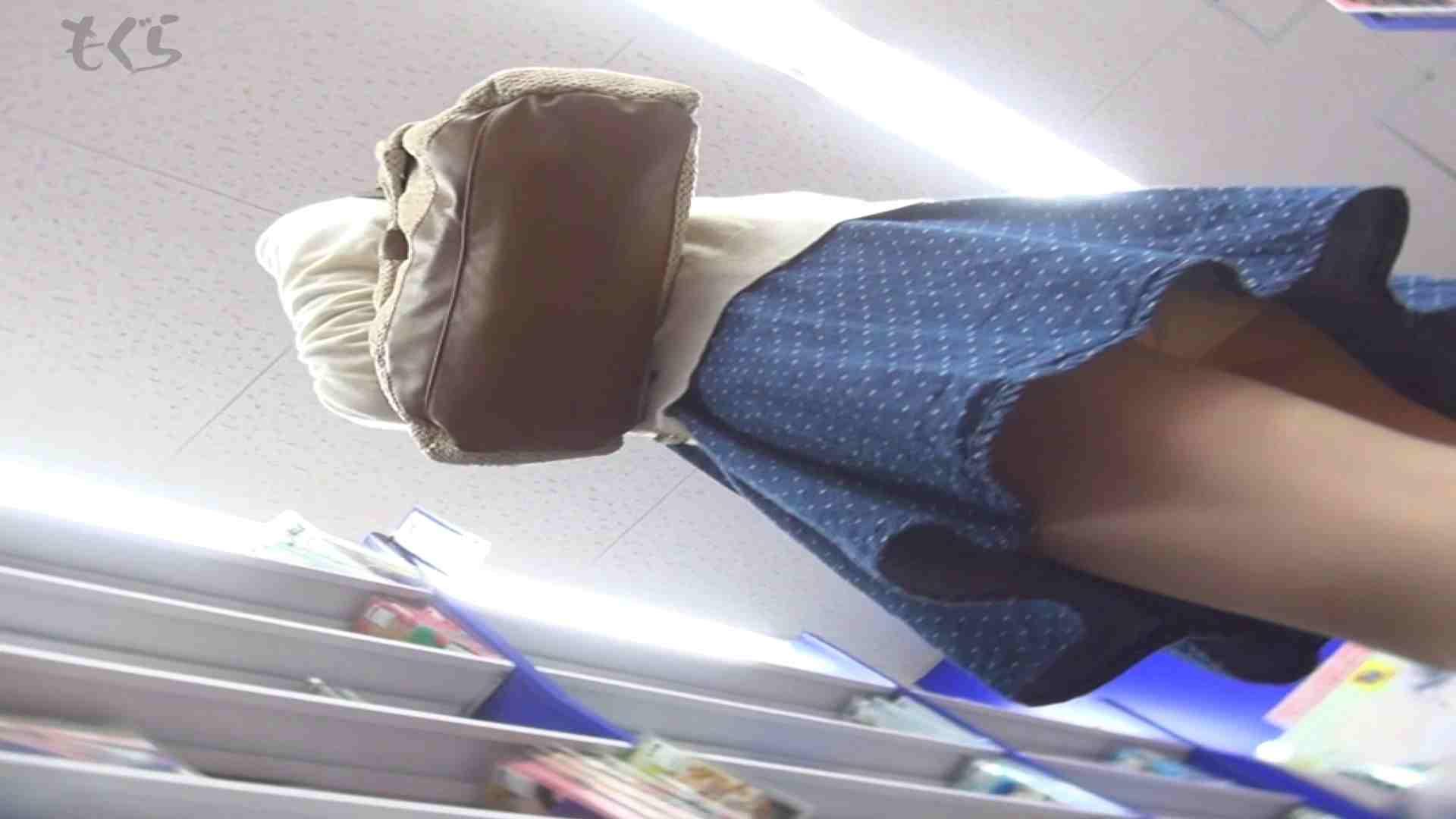隣からNo5 青いスカート!!春です。 オマンコ 覗きワレメ動画紹介 96連発 91