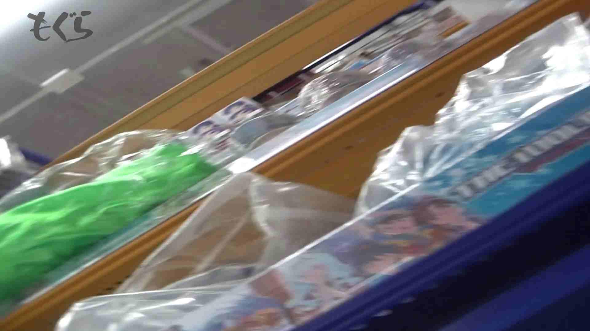 隣からNo27 清楚系お女市さん、買い物中は無防備です。 覗き  65連発 48