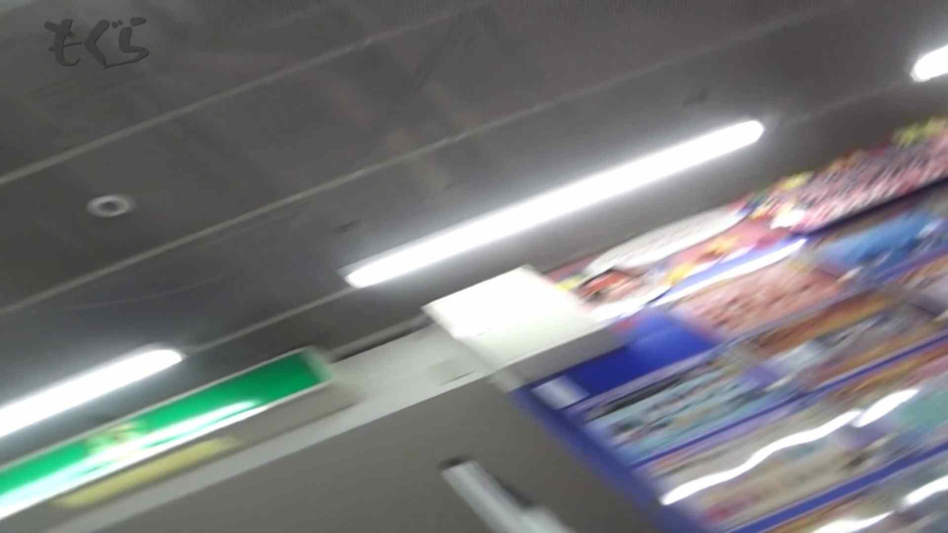 隣からNo27 清楚系お女市さん、買い物中は無防備です。 オマンコ 盗み撮りSEX無修正画像 65連発 51