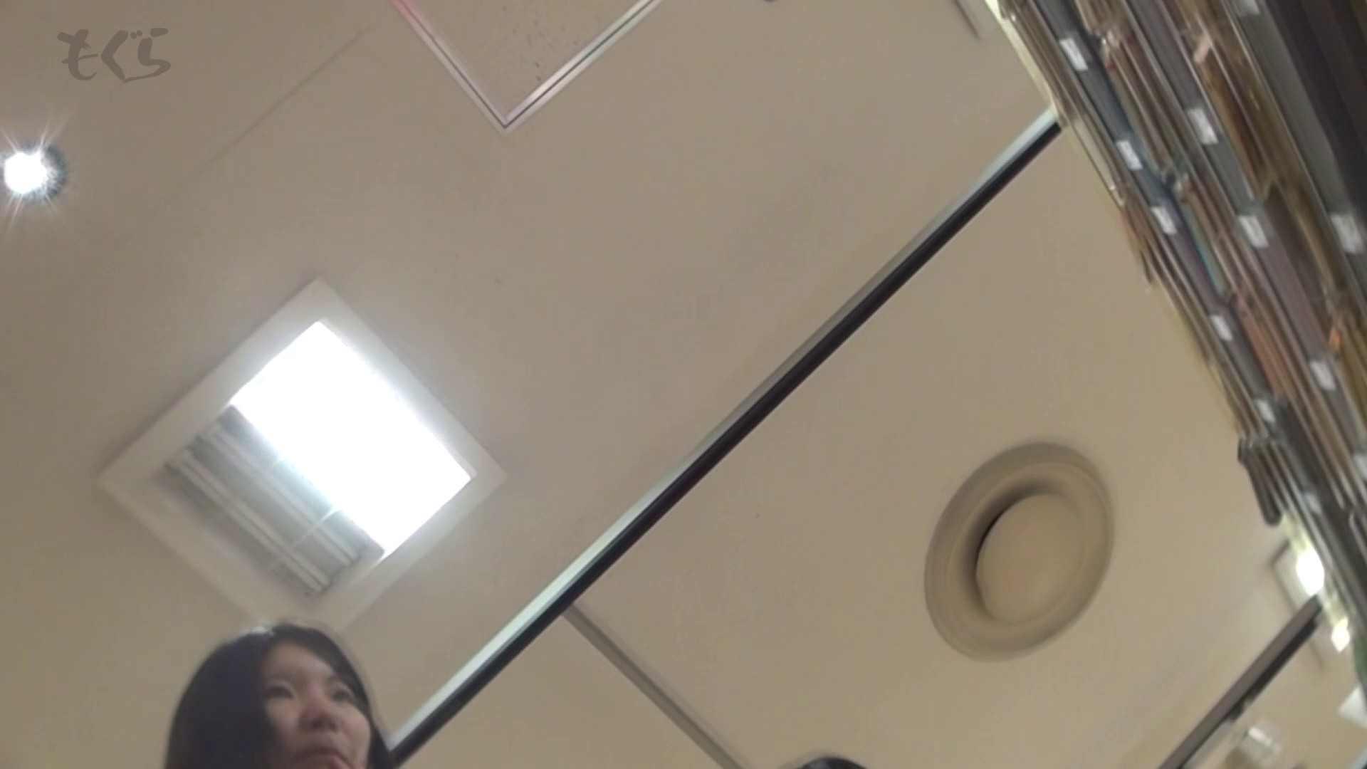 隣から【期間限定品】No.14 黒髪のJDを粘着撮り!! 期間限定   0  41連発 35