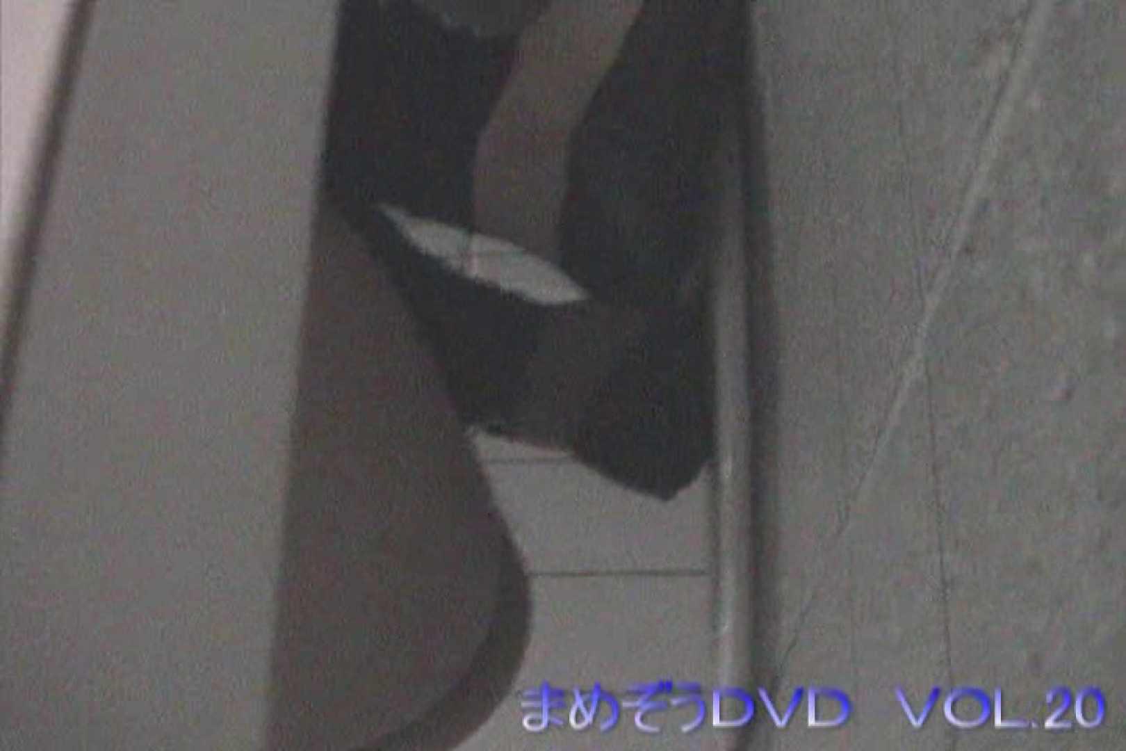 まめぞうDVD完全版VOL.20 OL女体  77連発 8