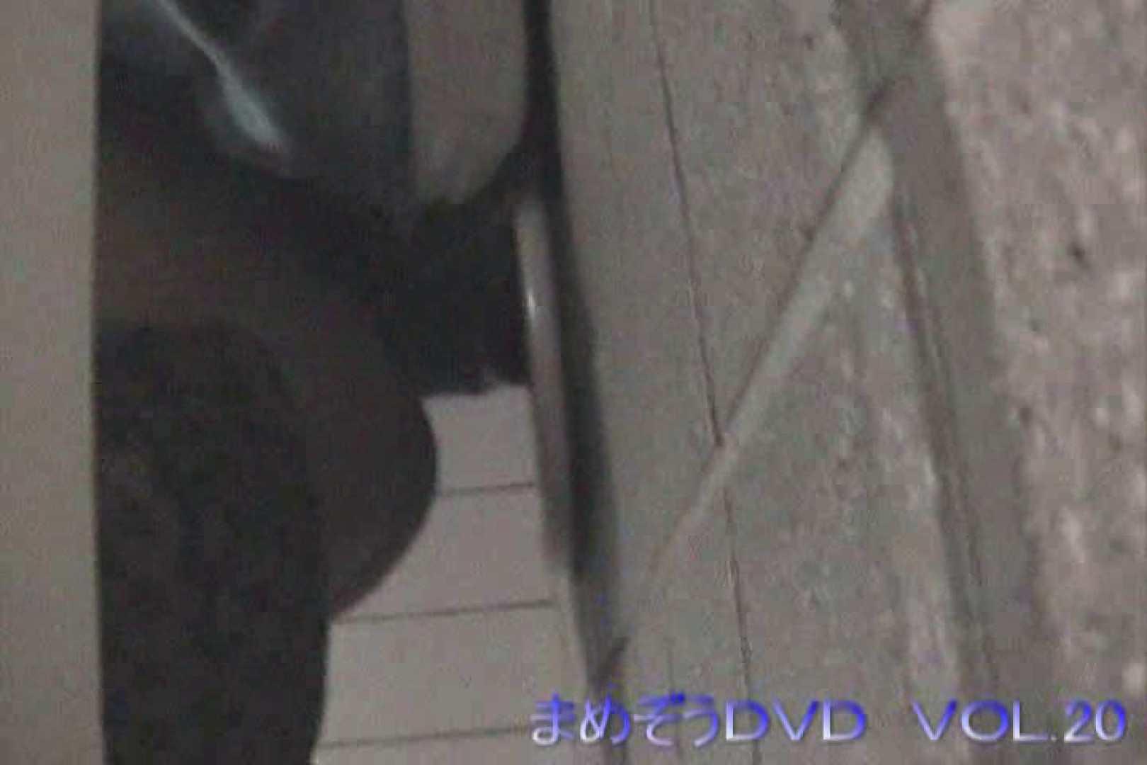 まめぞうDVD完全版VOL.20 OL女体  77連発 22
