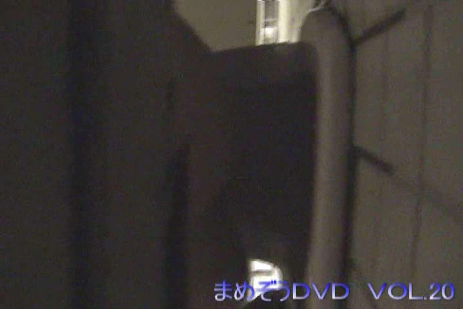 まめぞうDVD完全版VOL.20 OL女体   萌えギャル  77連発 45