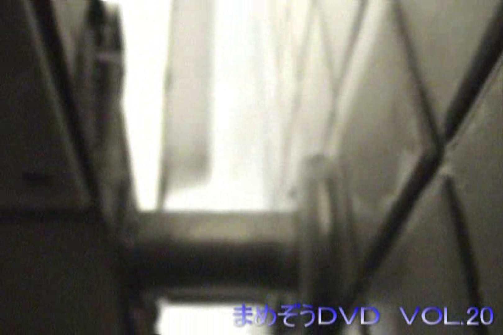 まめぞうDVD完全版VOL.20 OL女体   萌えギャル  77連発 49