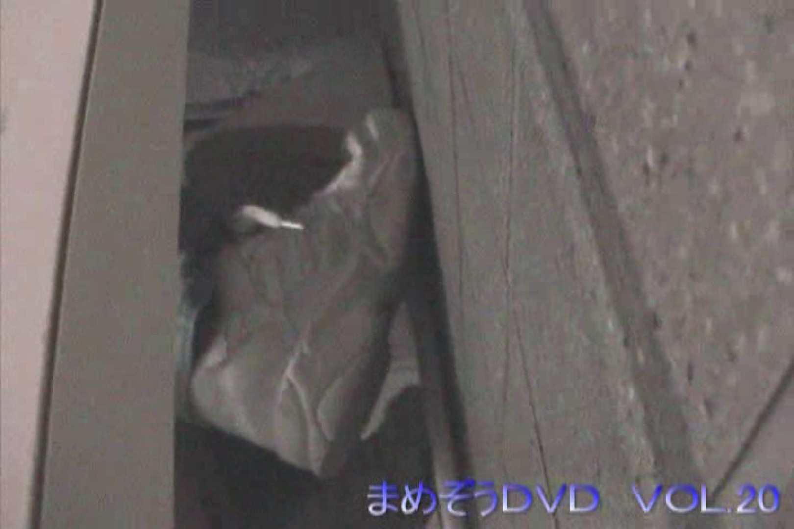 まめぞうDVD完全版VOL.20 OL女体   萌えギャル  77連発 73