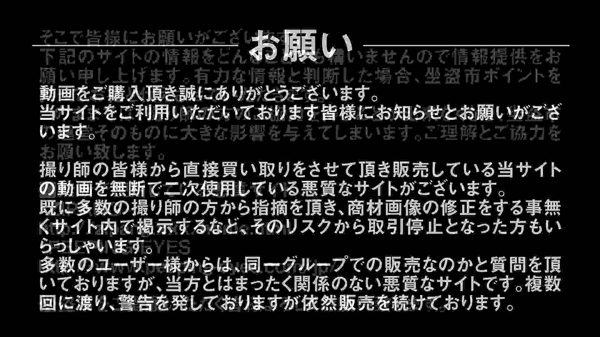 Vol.66 血縁関係三人の裸体鑑賞 タオルが憎い 裸体   露天  102連発 33