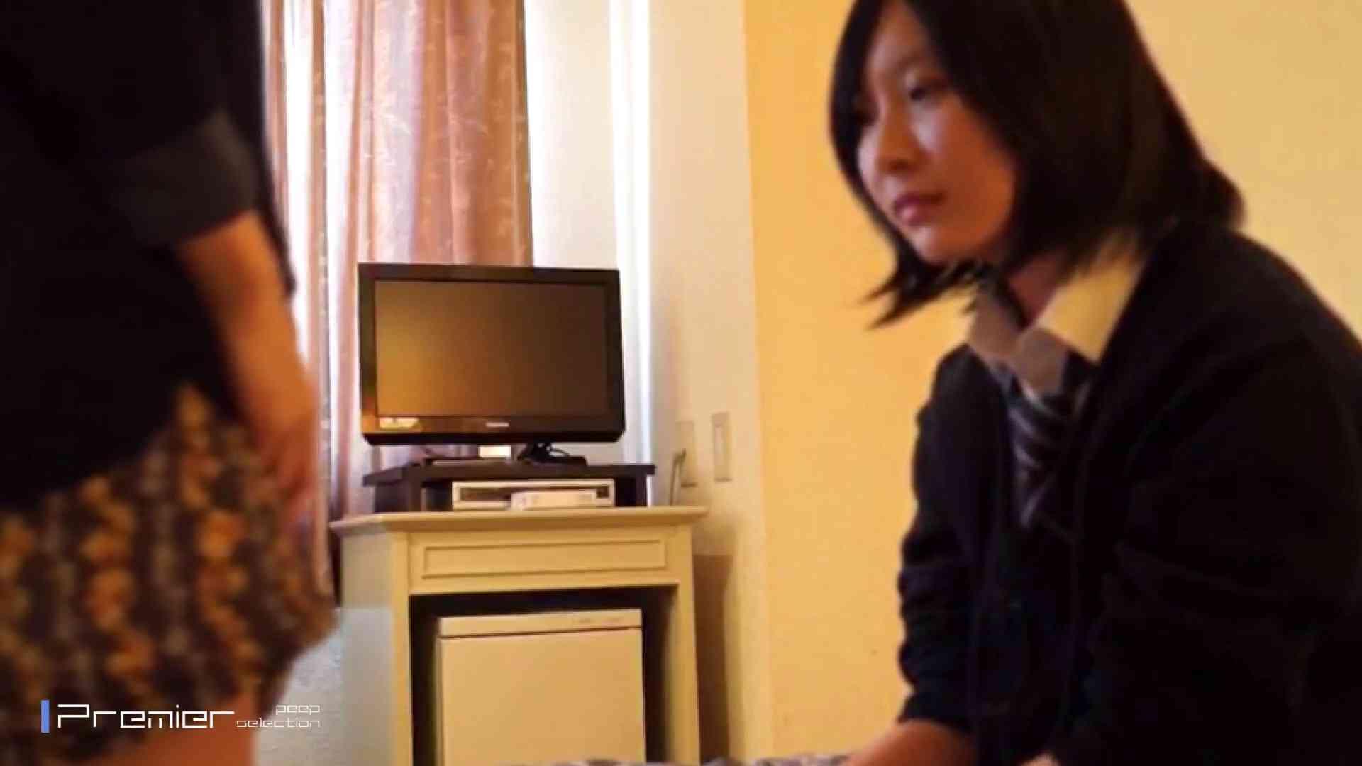 禁断の忍者 Vol.03 フルハイビジョンK制月反性行 制服  44連発 15