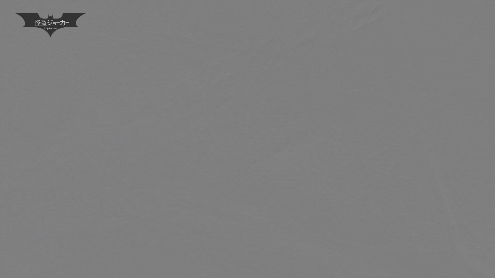 下からノゾム vol.032 走って追跡、そして、カメラ見られ大ピンチ 追跡  93連発 2