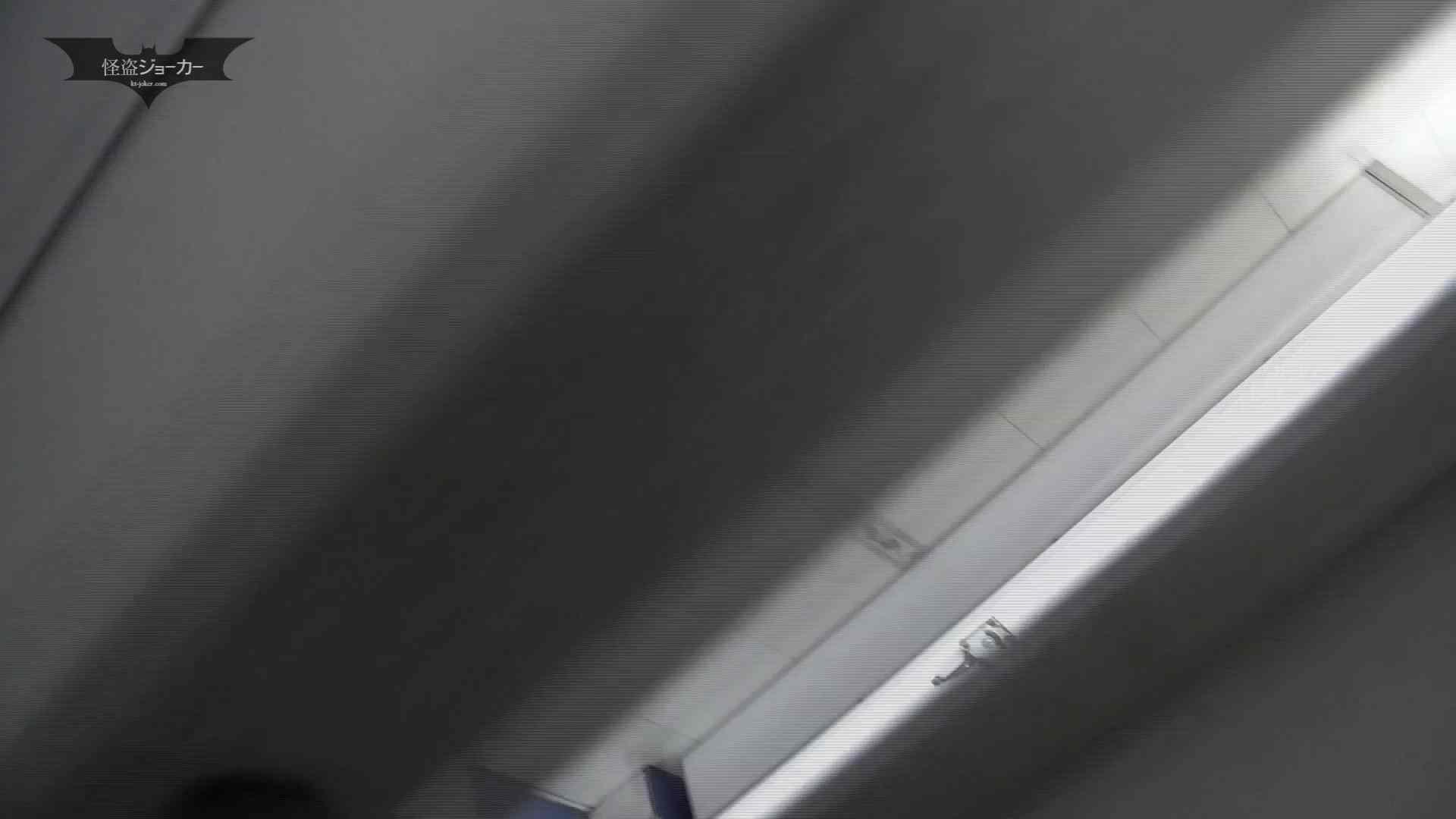 下からノゾム vol.032 走って追跡、そして、カメラ見られ大ピンチ 追跡  93連発 26