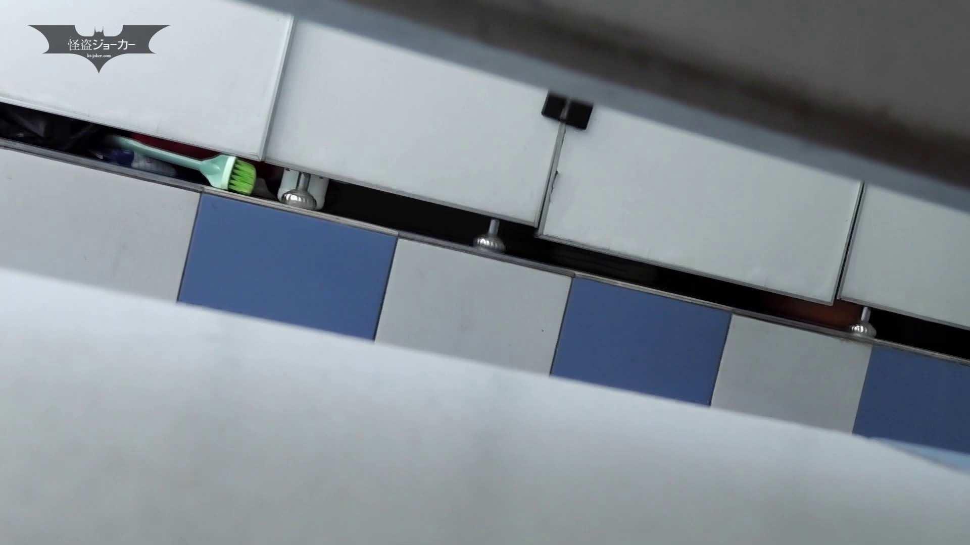 下からノゾム vol.032 走って追跡、そして、カメラ見られ大ピンチ 追跡  93連発 38