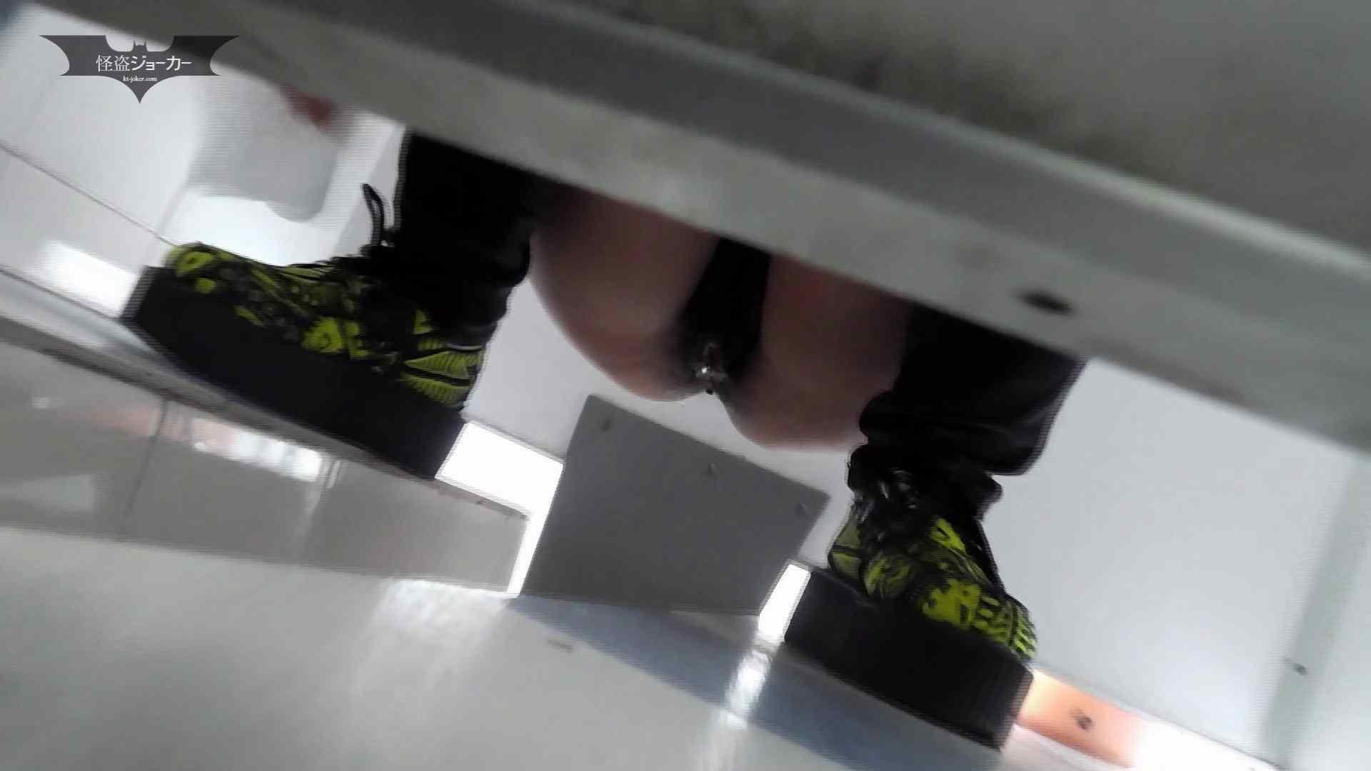 下からノゾム vol.032 走って追跡、そして、カメラ見られ大ピンチ 追跡 | OL女体  93連発 53
