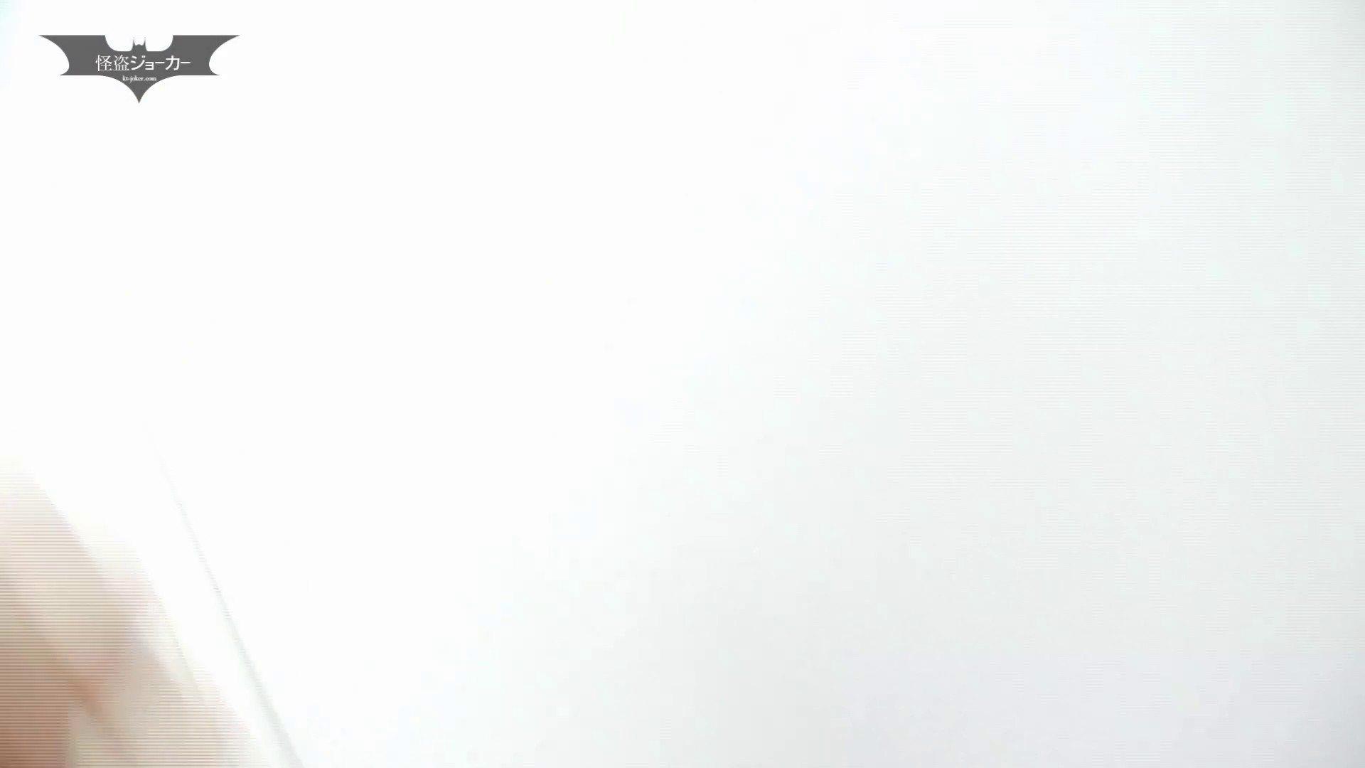 下からノゾム vol.032 走って追跡、そして、カメラ見られ大ピンチ 追跡 | OL女体  93連発 69