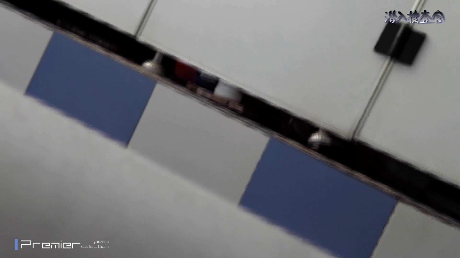下からノゾム vol.033 清楚な顔していっぱい下から排出 OL女体   0  100連発 15