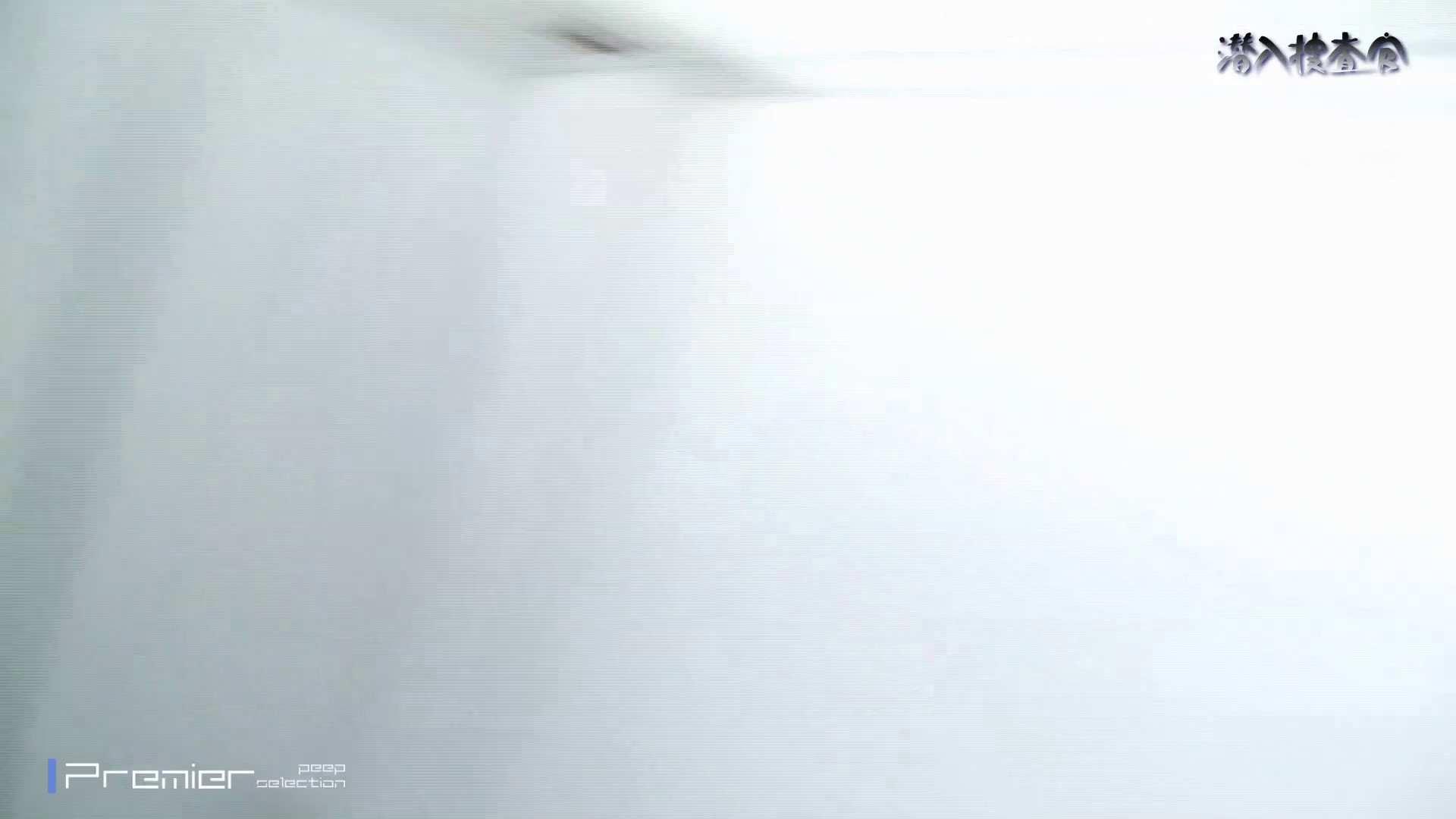 下からノゾム vol.033 清楚な顔していっぱい下から排出 OL女体   0  100連発 45