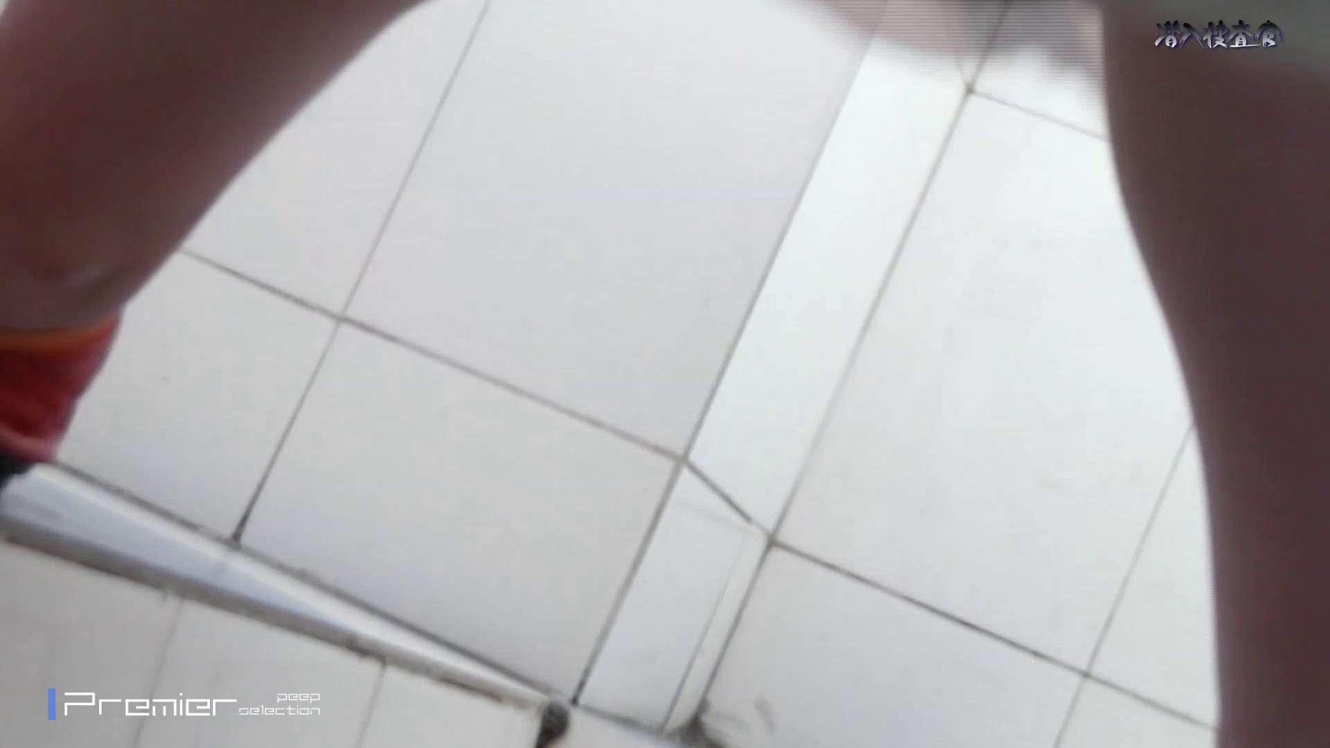 下からノゾム vol.035 綺麗な蕾 OL女体 | 0  56連発 11