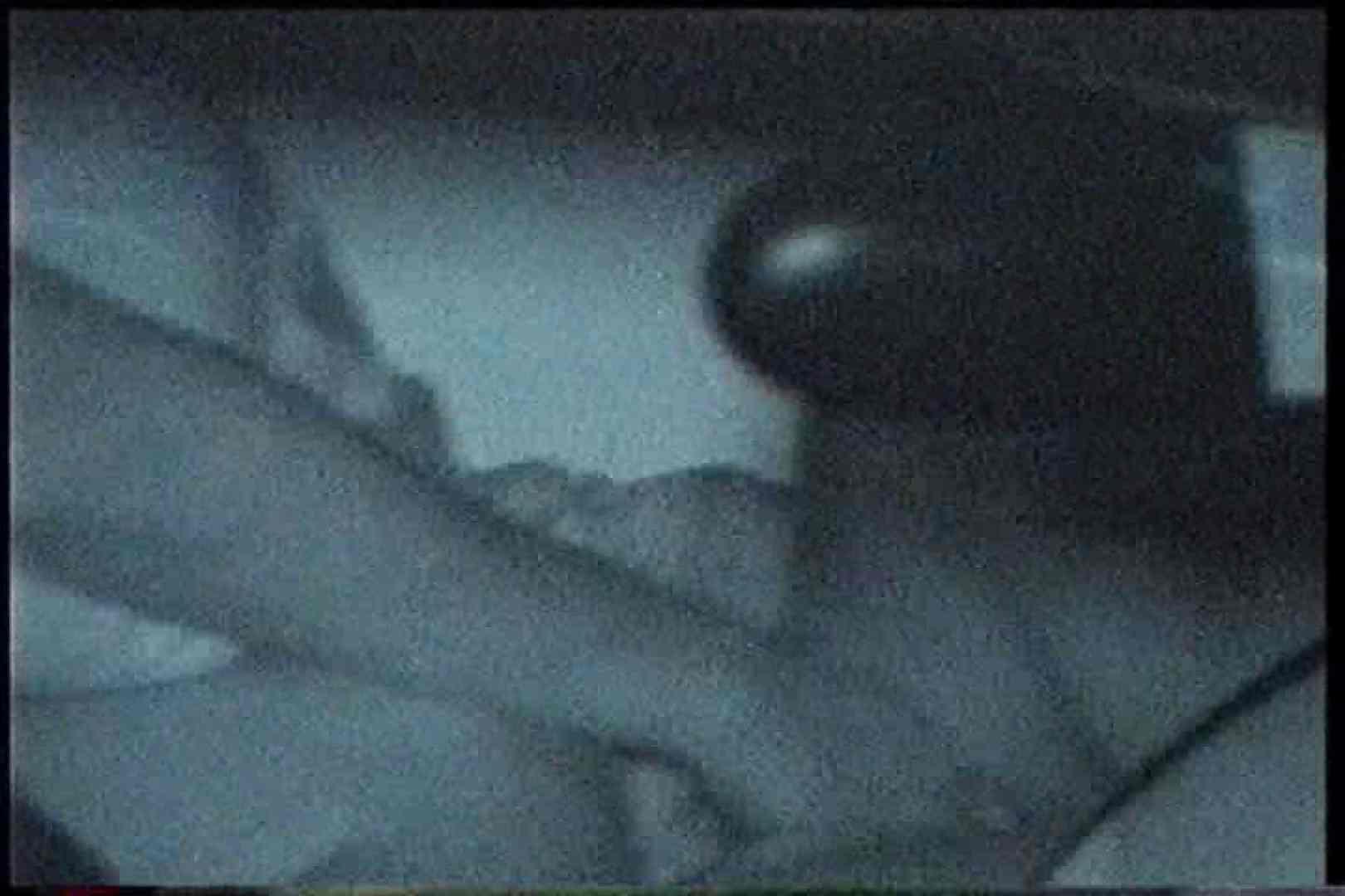 「充血監督」さんの深夜の運動会!! vol.169 OL女体 | おしり  94連発 43