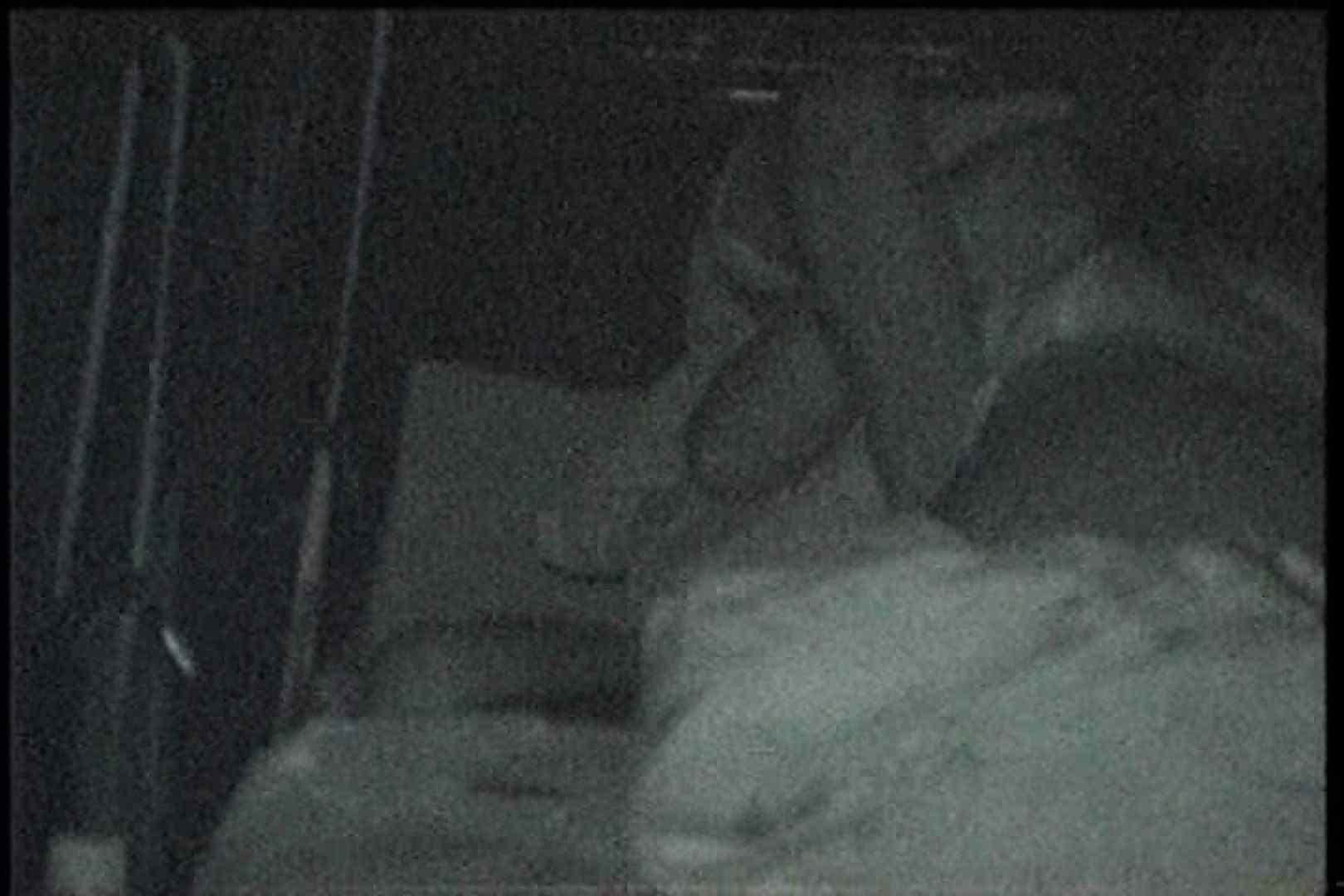 「充血監督」さんの深夜の運動会!! vol.186 カップル AV無料動画キャプチャ 72連発 15
